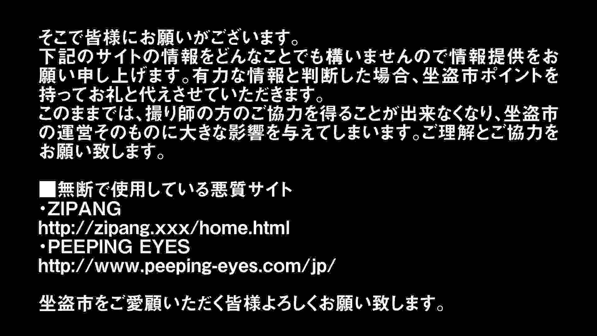 Aquaな露天風呂Vol.304 いやらしいOL 盗撮動画紹介 65連発 2