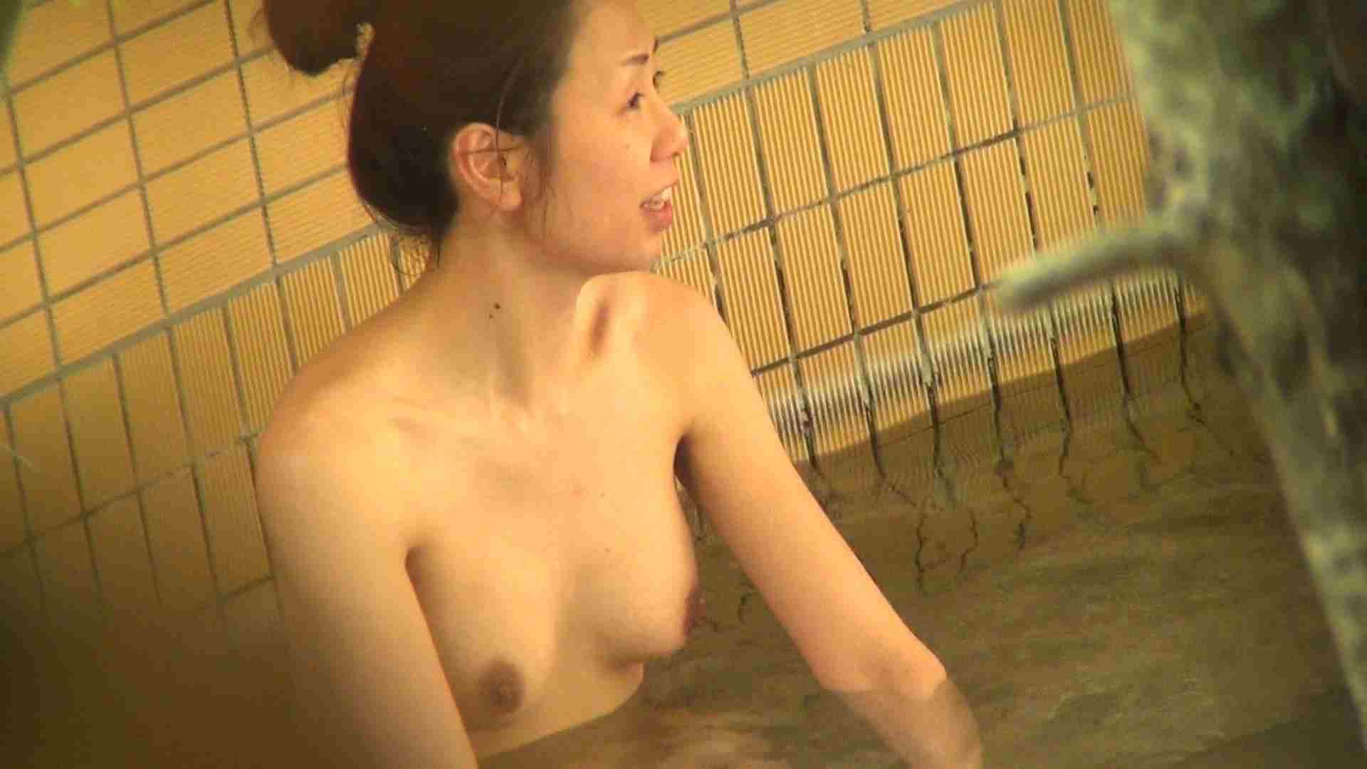 Aquaな露天風呂Vol.312 露天 おまんこ無修正動画無料 71連発 14
