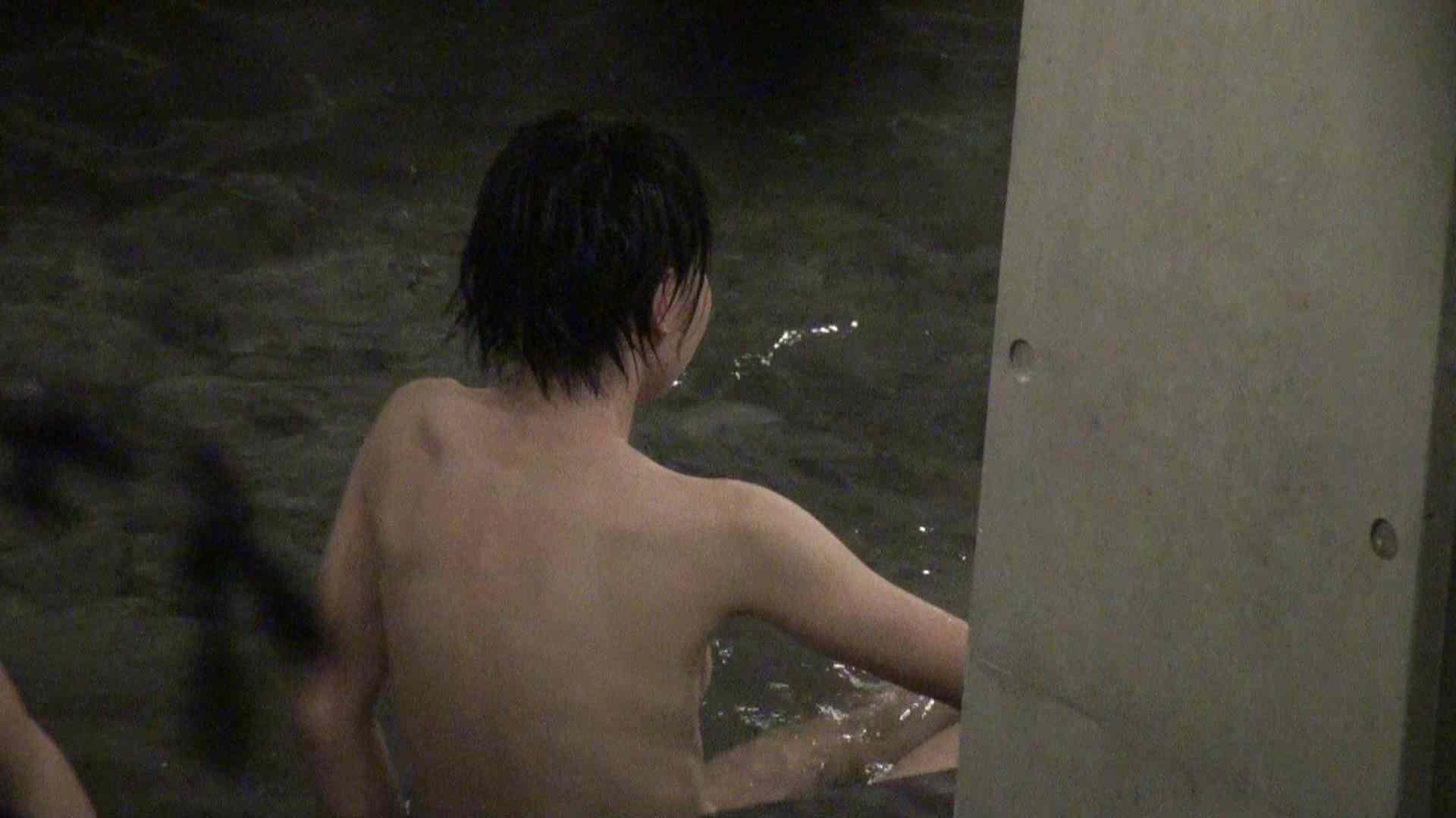 Aquaな露天風呂Vol.323 露天 AV無料動画キャプチャ 69連発 39