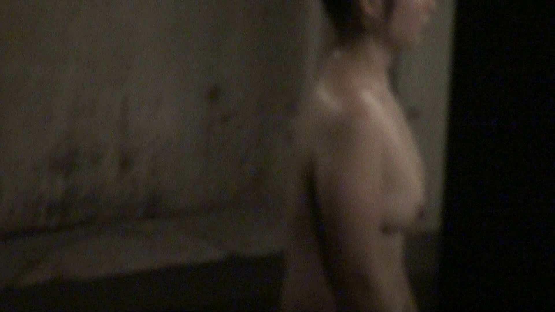 Aquaな露天風呂Vol.337 いやらしいOL オマンコ無修正動画無料 33連発 6