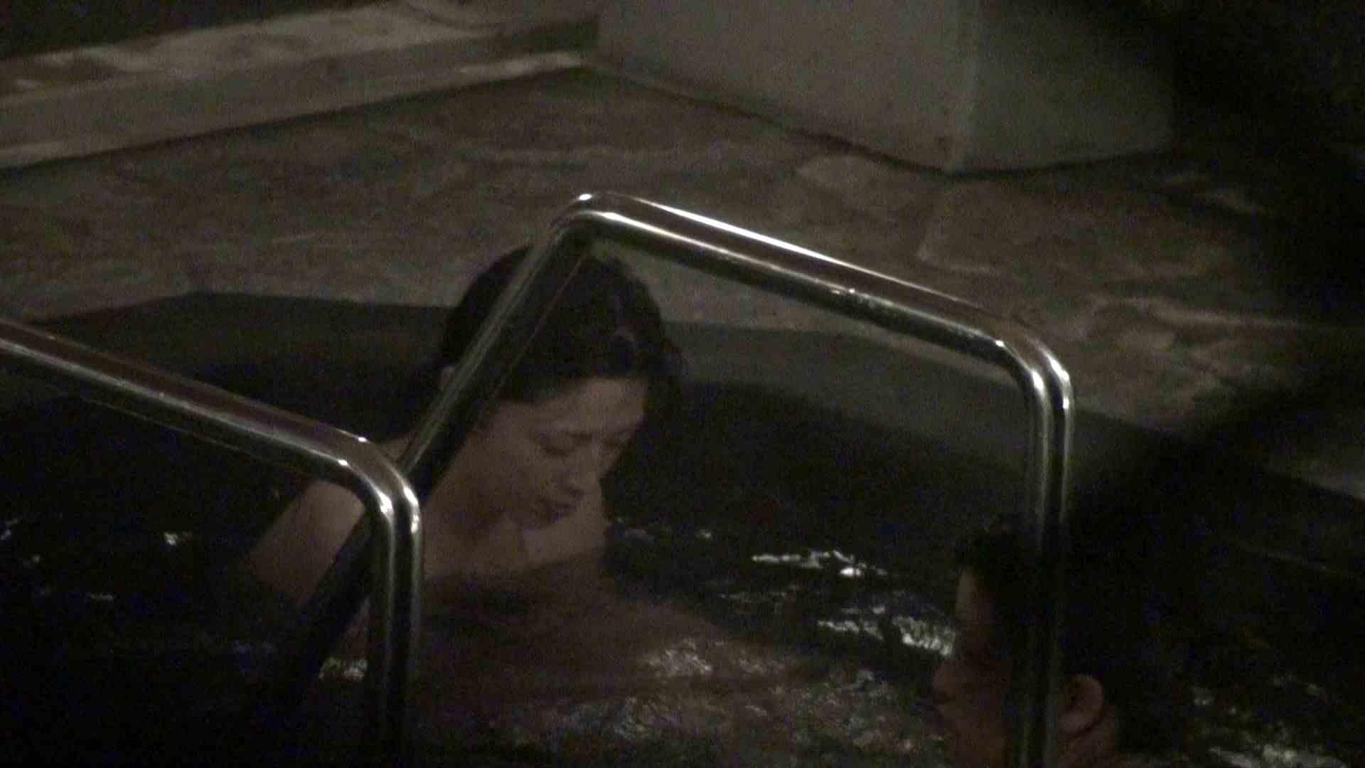 Aquaな露天風呂Vol.344 0  75連発 30