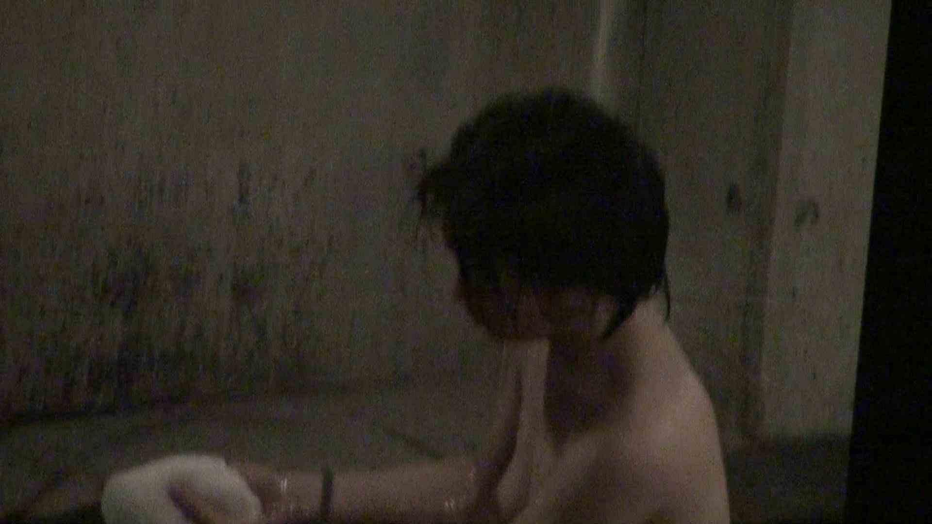 Aquaな露天風呂Vol.352 0 | いやらしいOL  75連発 9