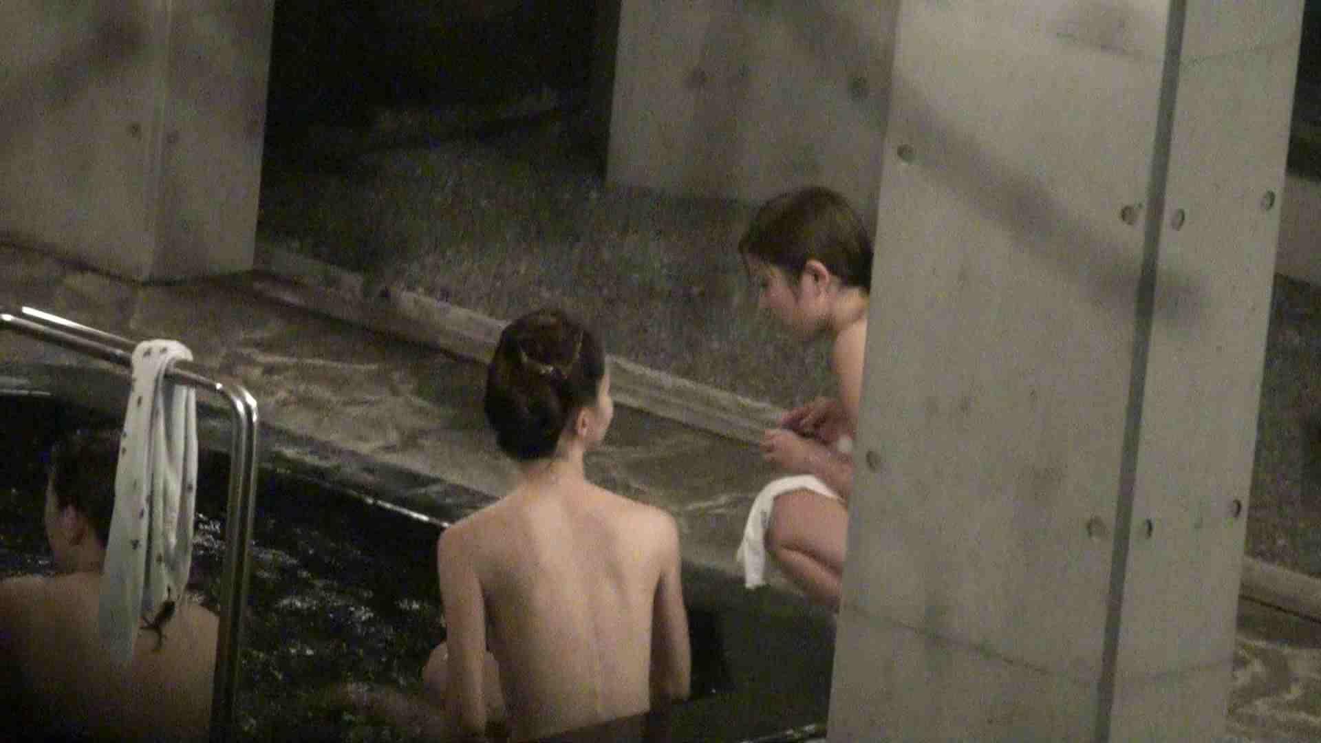 Aquaな露天風呂Vol.359 0 | 0  26連発 16