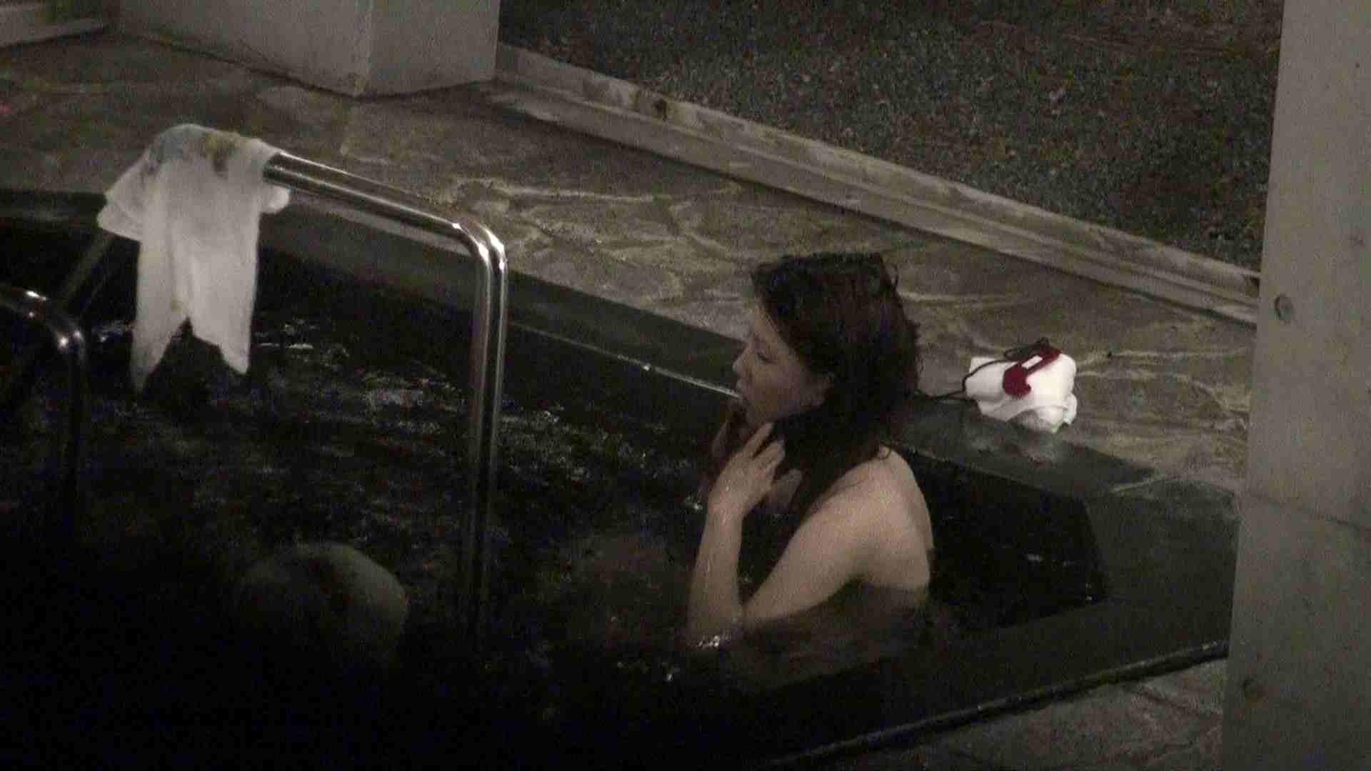 Aquaな露天風呂Vol.371 盗撮大放出 性交動画流出 92連発 63