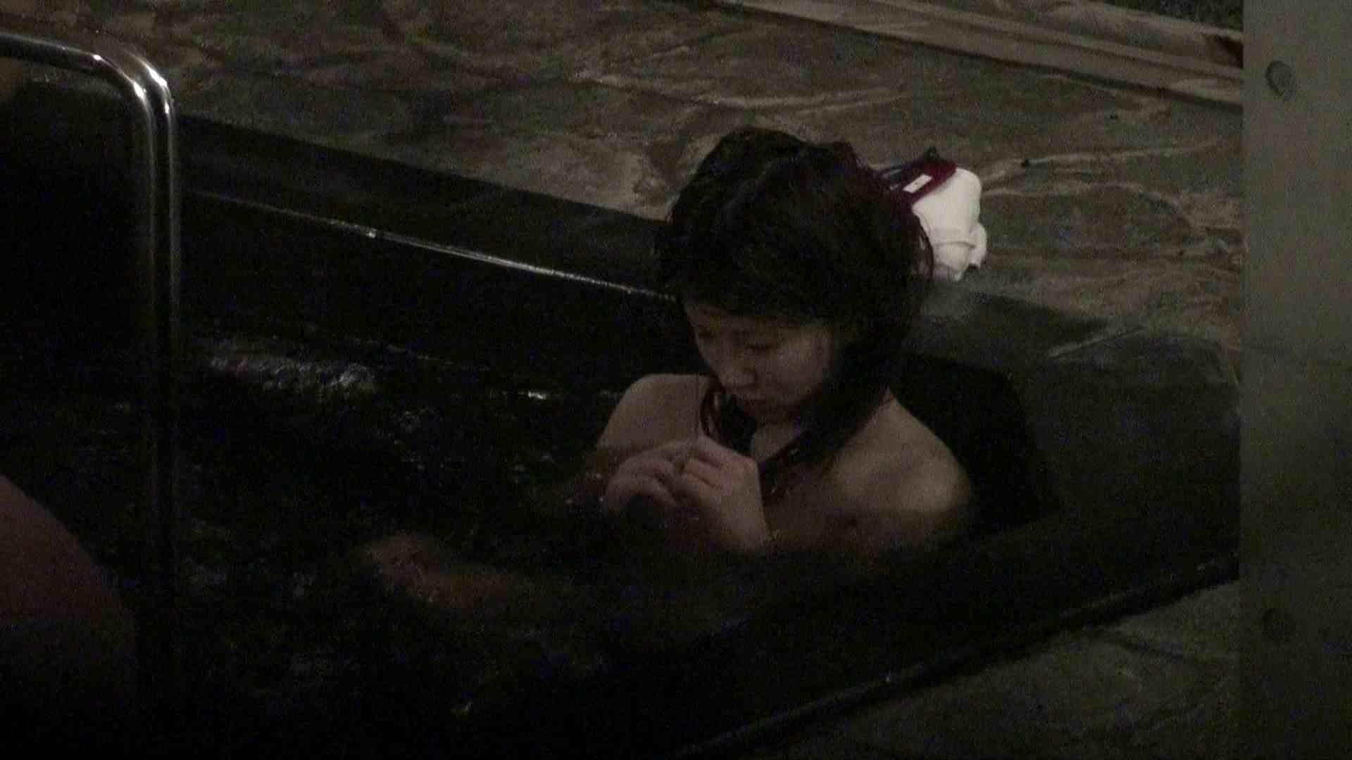 Aquaな露天風呂Vol.371 盗撮大放出 性交動画流出 92連発 73