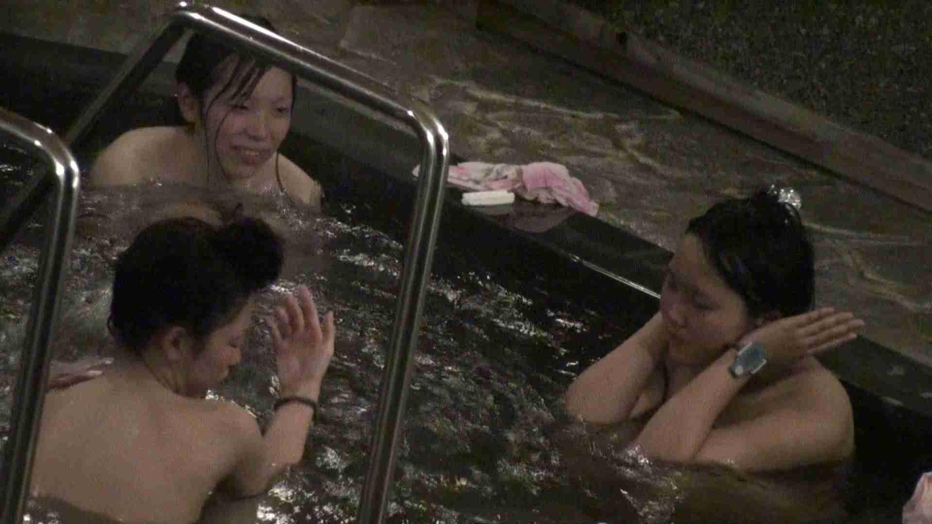 Aquaな露天風呂Vol.383 露天 オマンコ無修正動画無料 79連発 4