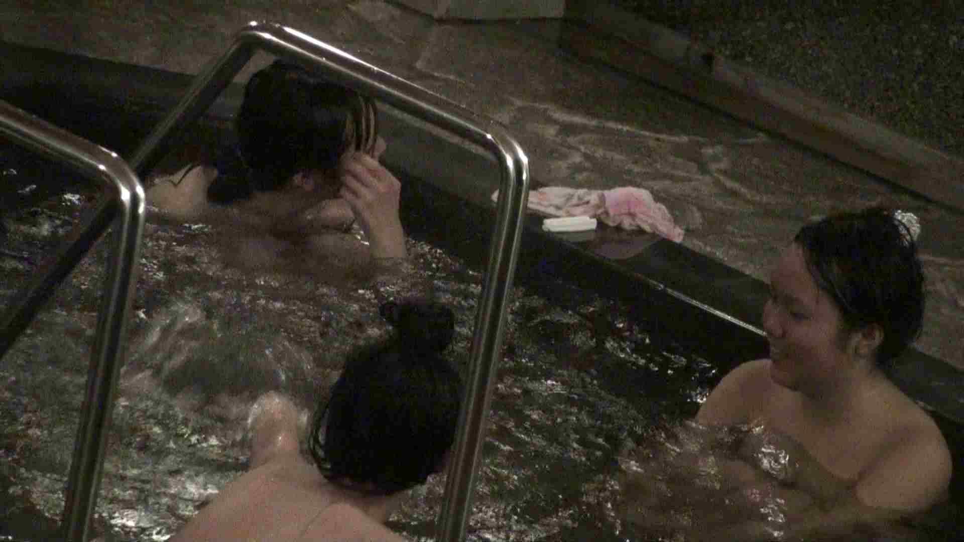 Aquaな露天風呂Vol.383 盗撮大放出 AV無料 79連発 8