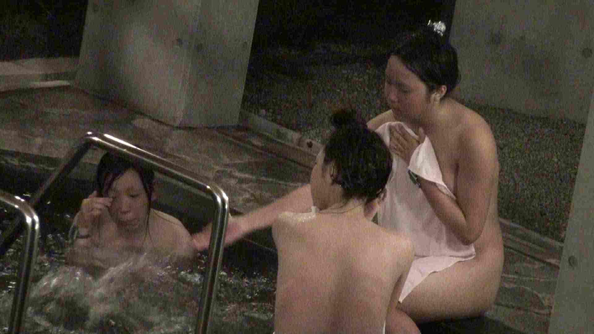 Aquaな露天風呂Vol.383 盗撮大放出 AV無料 79連発 28
