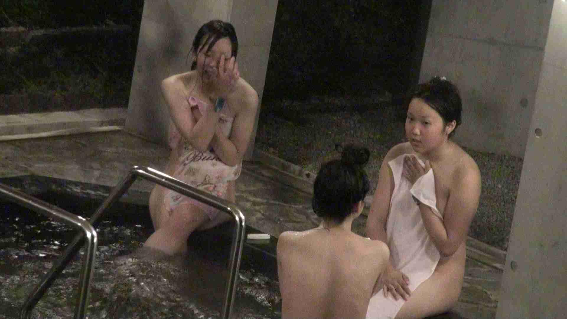 Aquaな露天風呂Vol.383 いやらしいOL 性交動画流出 79連発 42