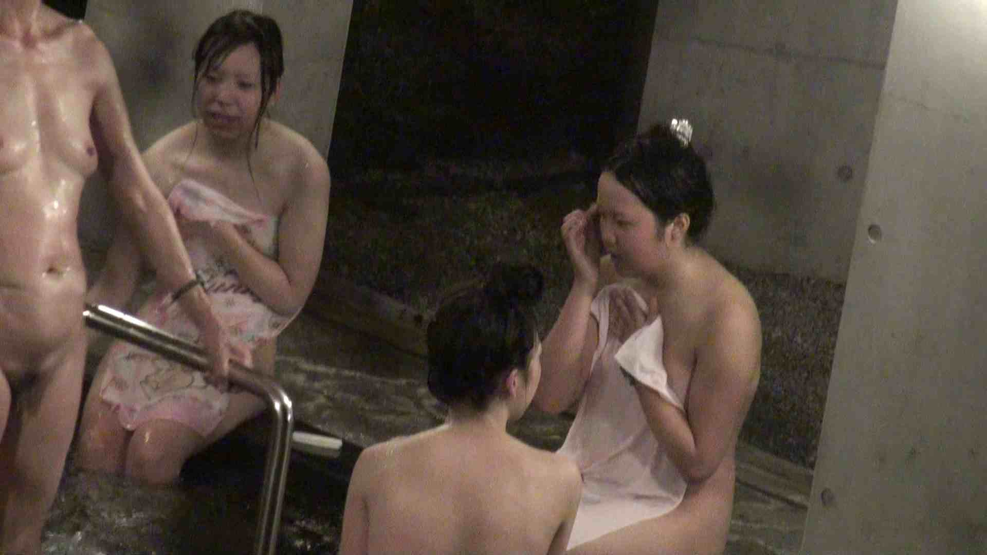 Aquaな露天風呂Vol.383 いやらしいOL 性交動画流出 79連発 67