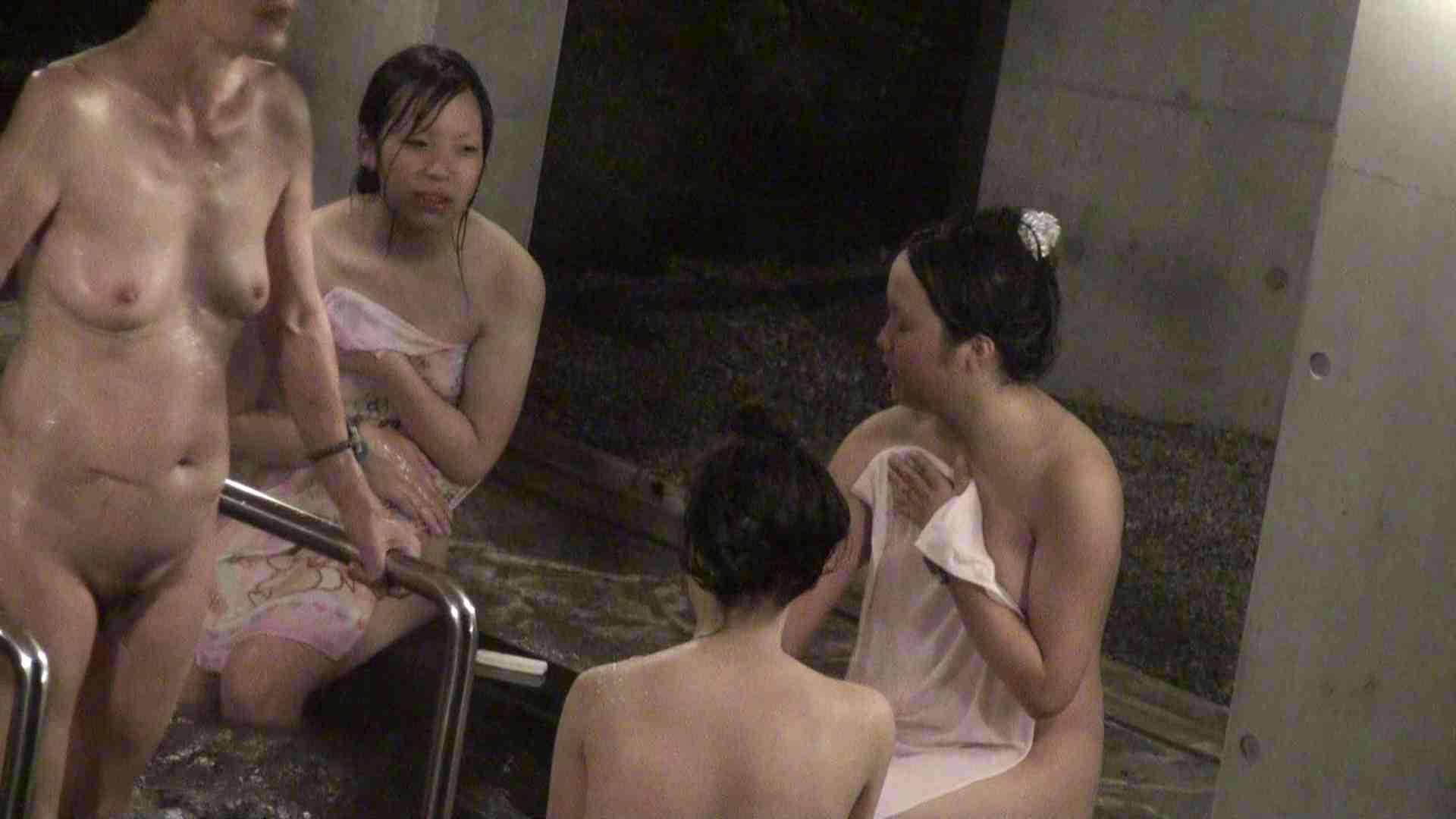 Aquaな露天風呂Vol.383 盗撮大放出 AV無料 79連発 68