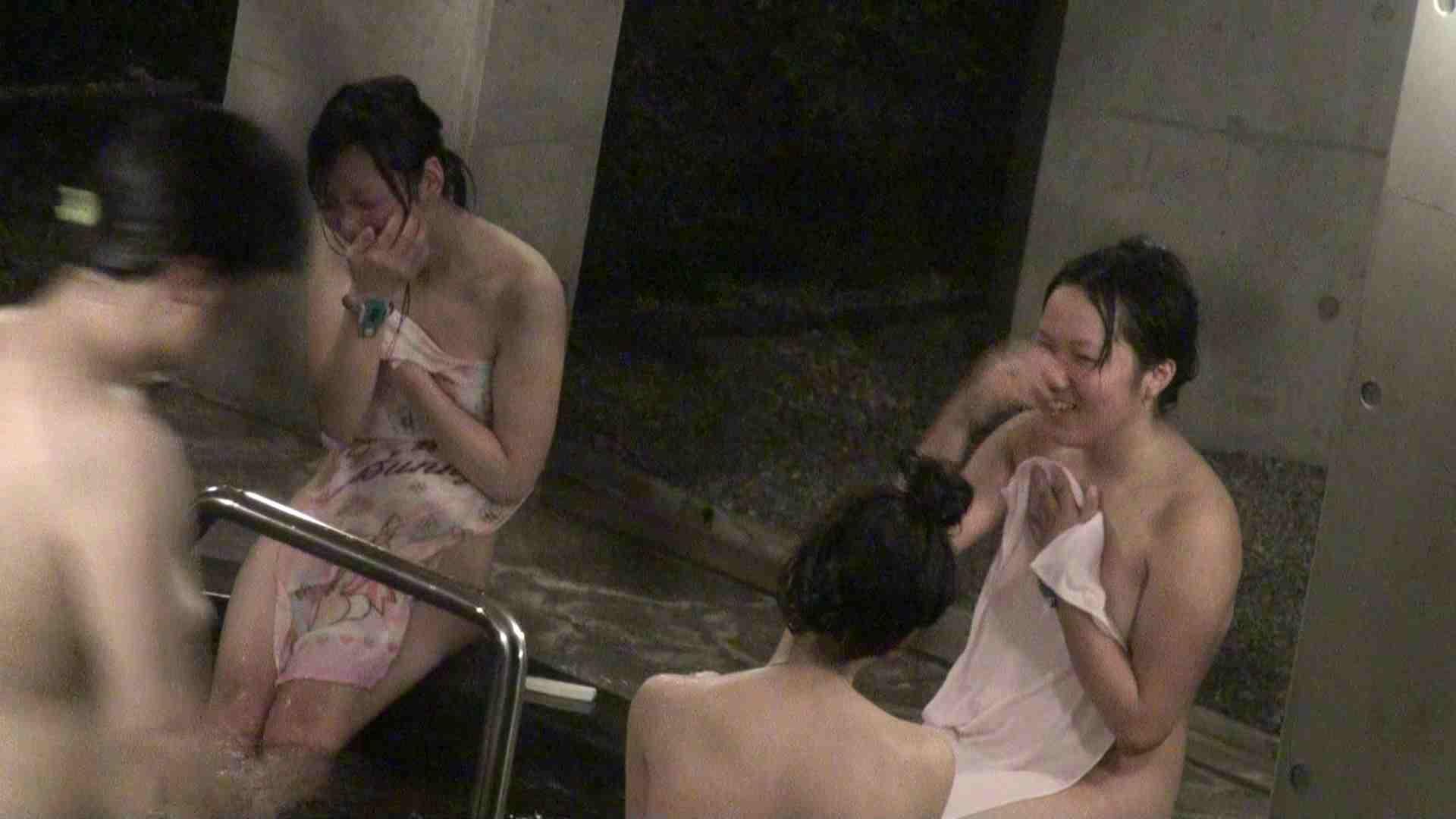 Aquaな露天風呂Vol.383 0 | 0  79連発 71
