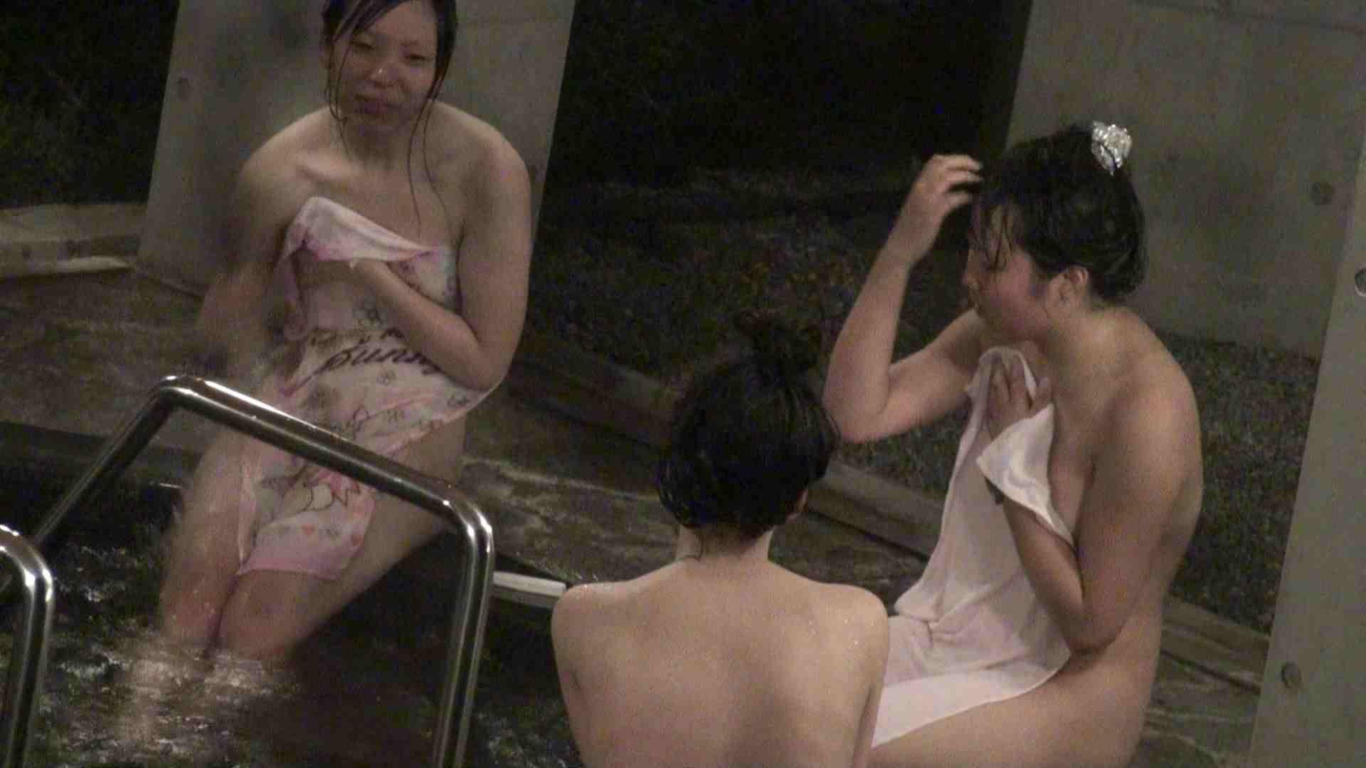 Aquaな露天風呂Vol.383 いやらしいOL 性交動画流出 79連発 72