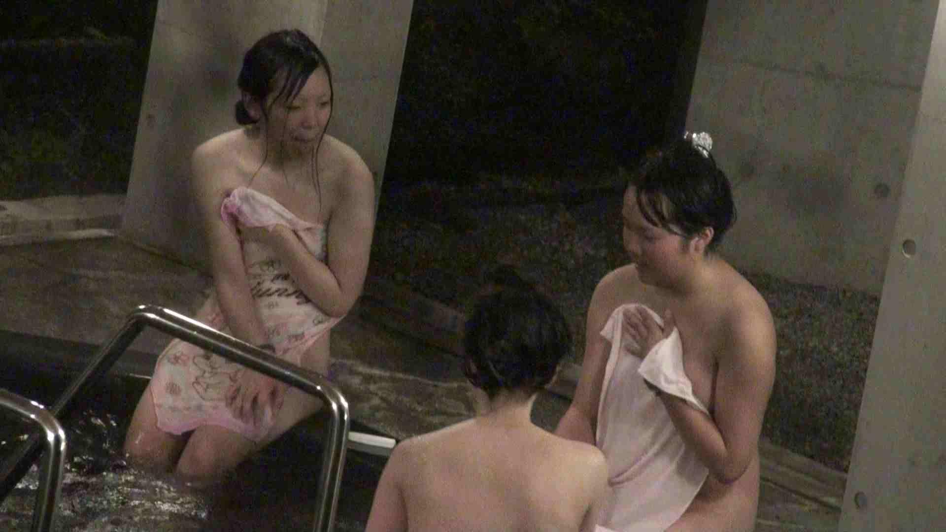 Aquaな露天風呂Vol.383 いやらしいOL 性交動画流出 79連発 77