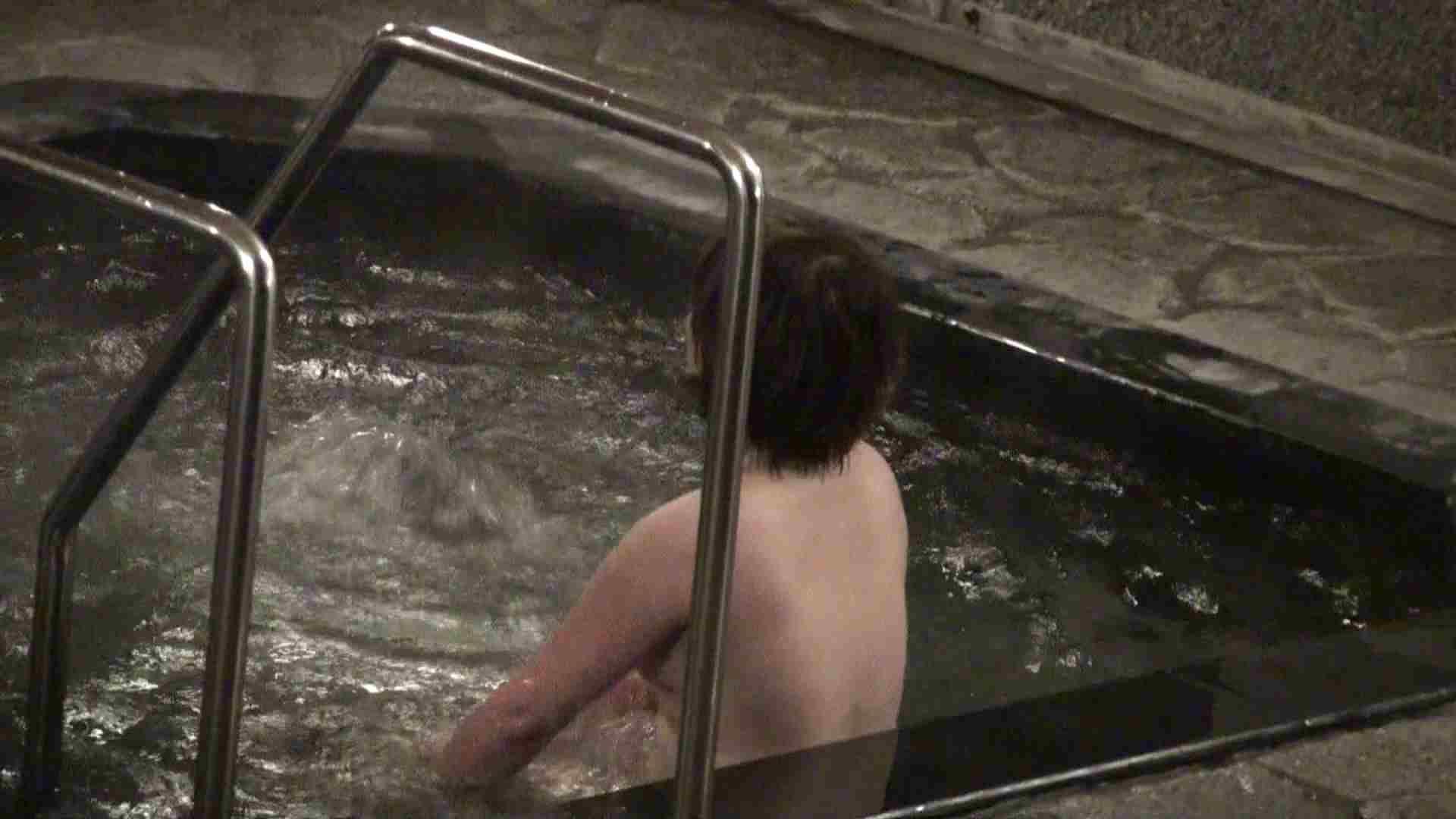 Aquaな露天風呂Vol.432 盗撮大放出 おめこ無修正画像 73連発 10