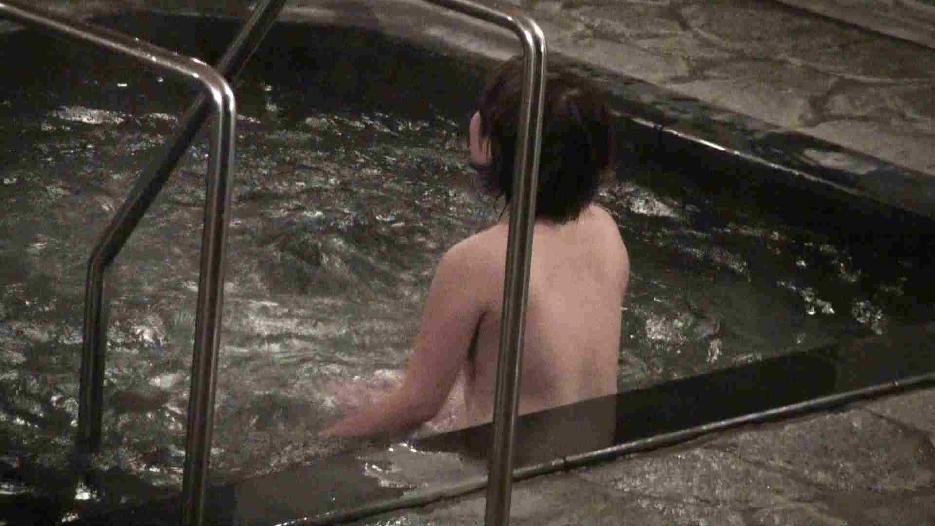 Aquaな露天風呂Vol.432 0 | いやらしいOL  73連発 37