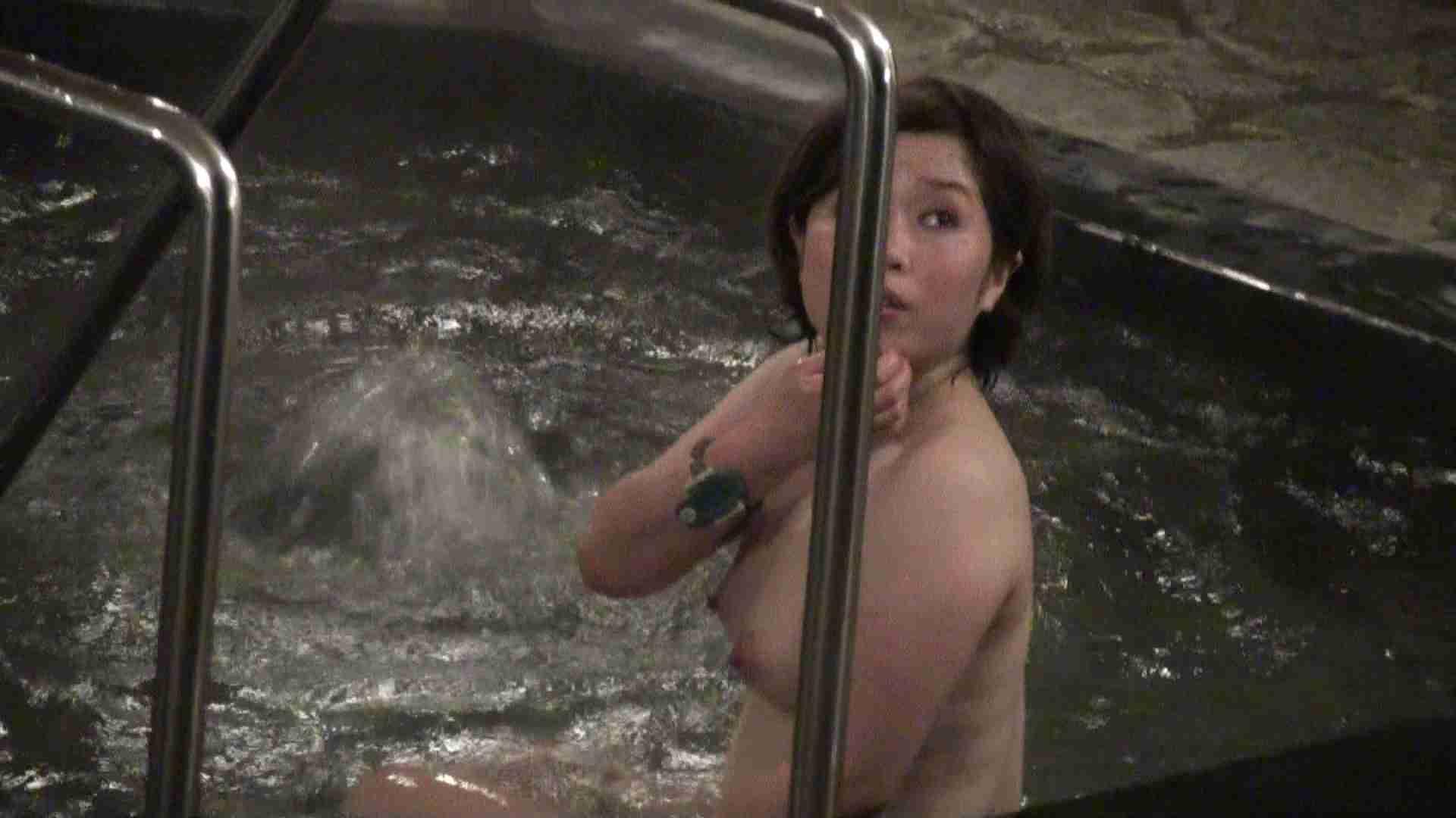 Aquaな露天風呂Vol.432 0 | いやらしいOL  73連発 49