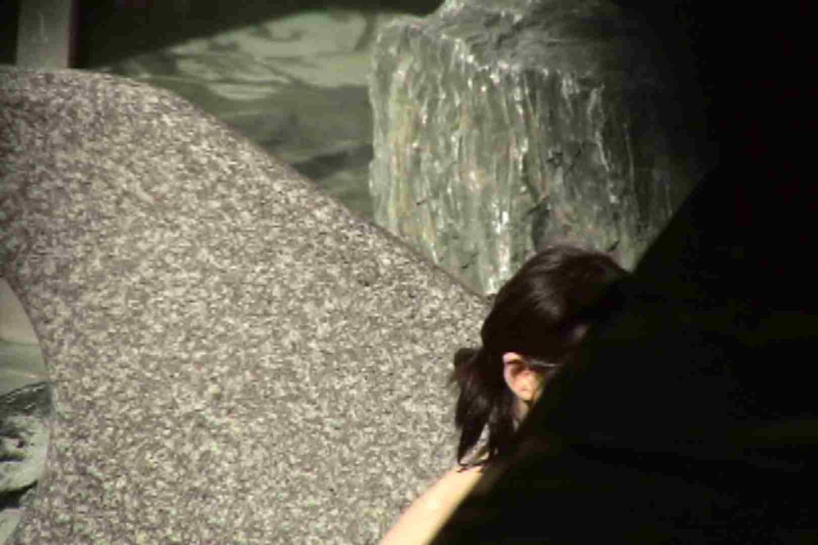 Aquaな露天風呂Vol.449 いやらしいOL 戯れ無修正画像 49連発 38