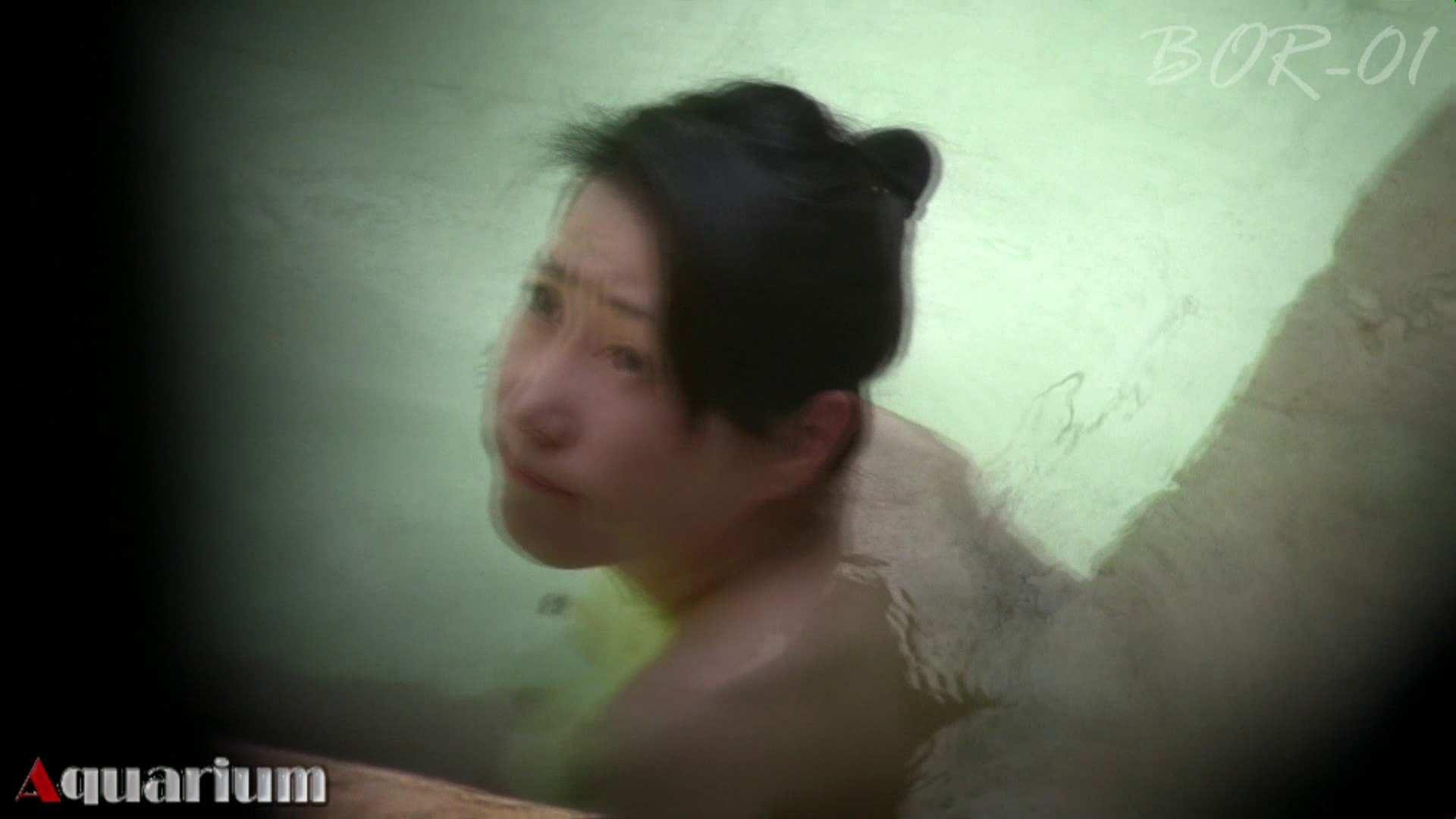 Aquaな露天風呂Vol.461 いやらしいOL ヌード画像 93連発 14