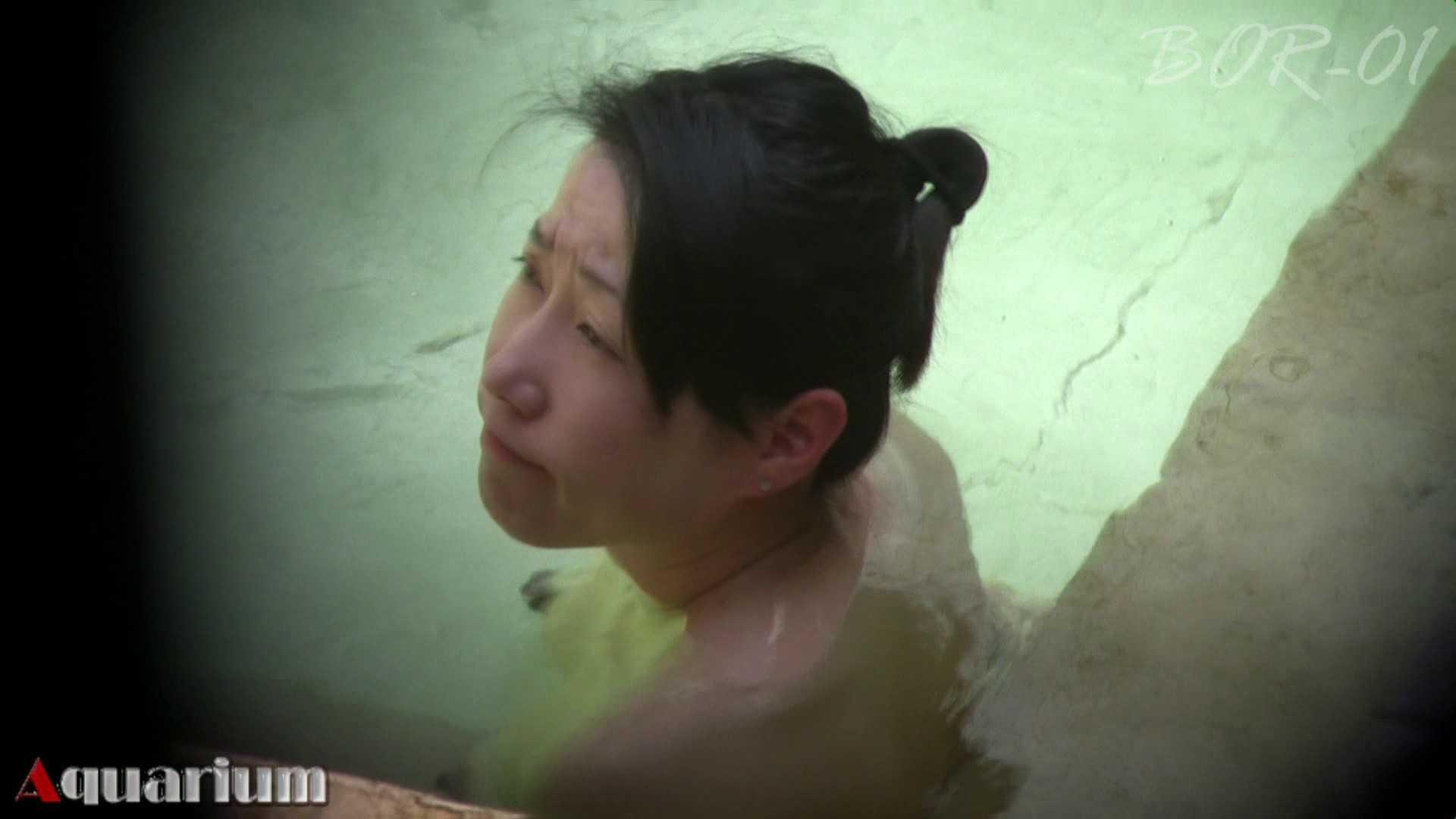 Aquaな露天風呂Vol.461 露天  93連発 24