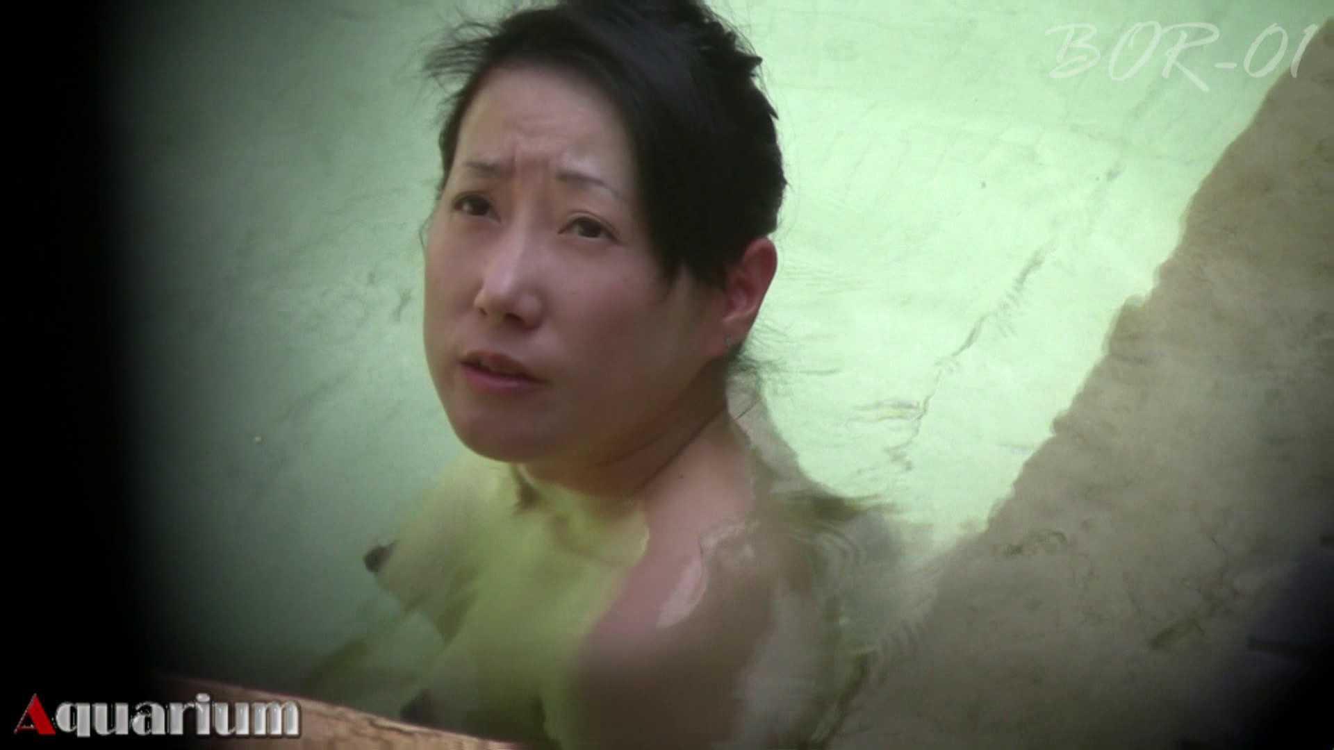 Aquaな露天風呂Vol.461 盗撮大放出 すけべAV動画紹介 93連発 27