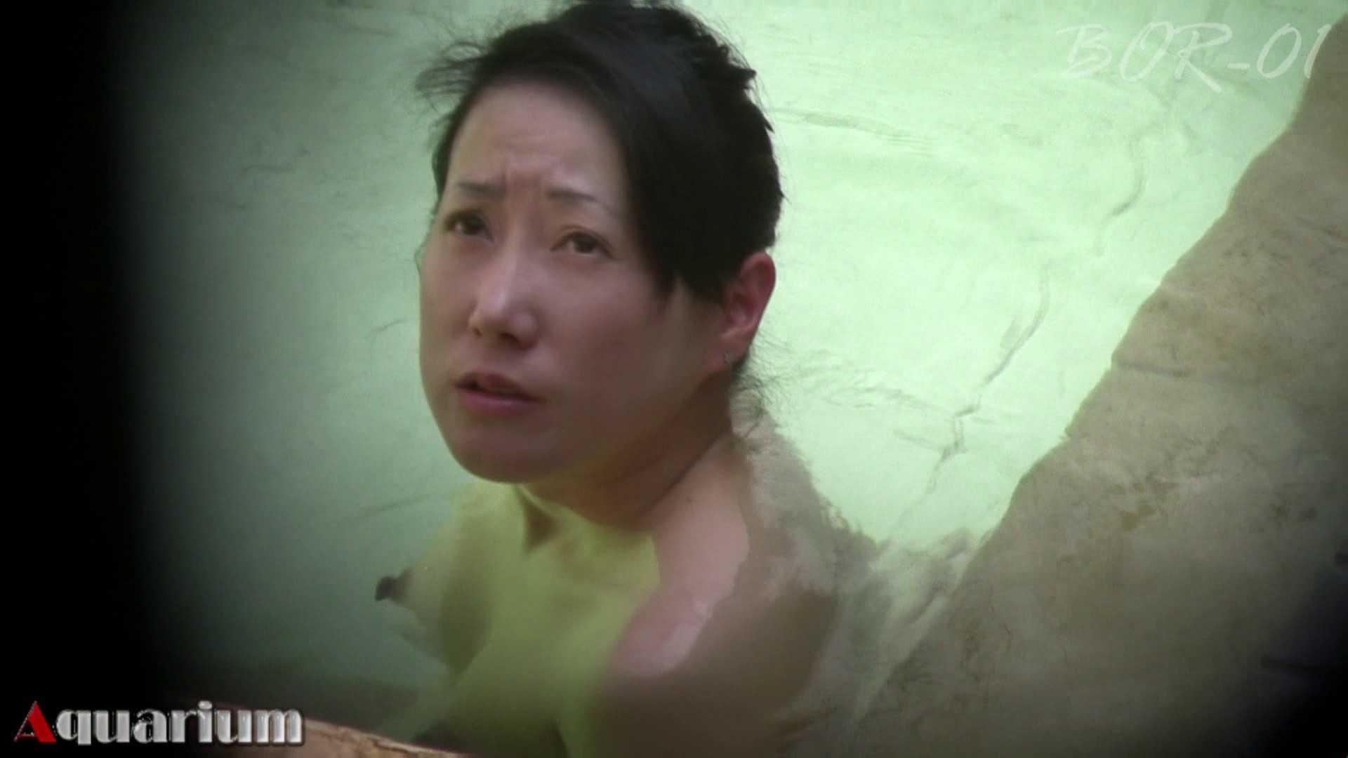 Aquaな露天風呂Vol.461 露天  93連発 28