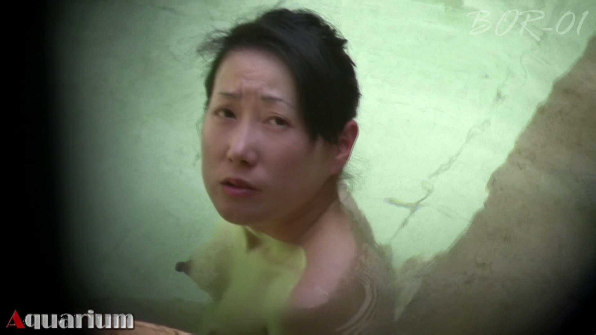 Aquaな露天風呂Vol.461 露天 | 0  93連発 29