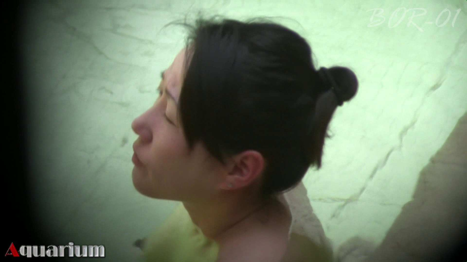 Aquaな露天風呂Vol.461 露天 | 0  93連発 33