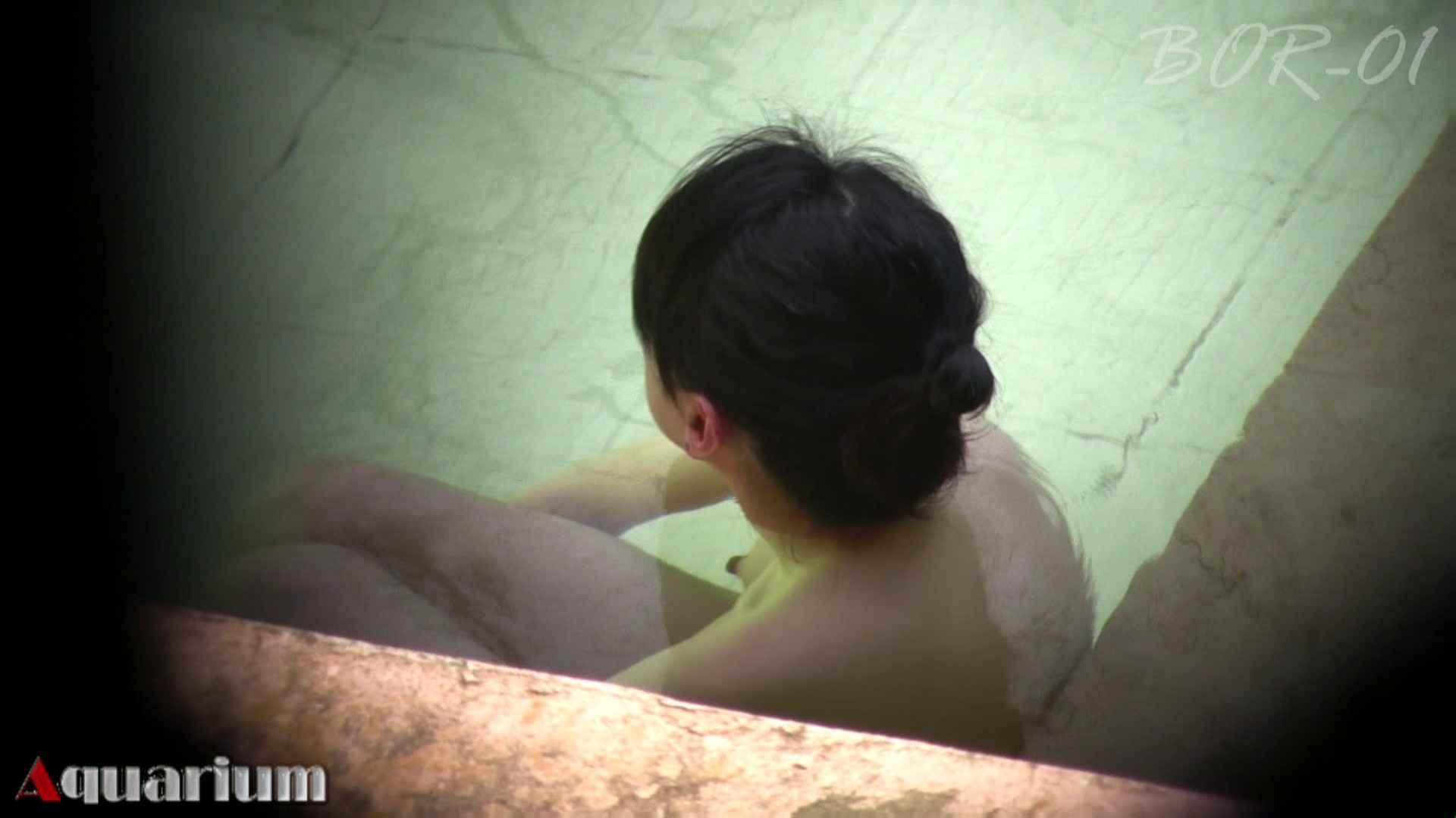 Aquaな露天風呂Vol.461 いやらしいOL ヌード画像 93連発 66