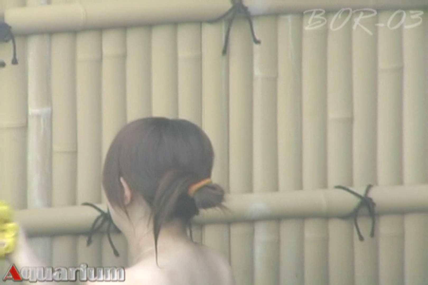 Aquaな露天風呂Vol.487 いやらしいOL 戯れ無修正画像 49連発 2