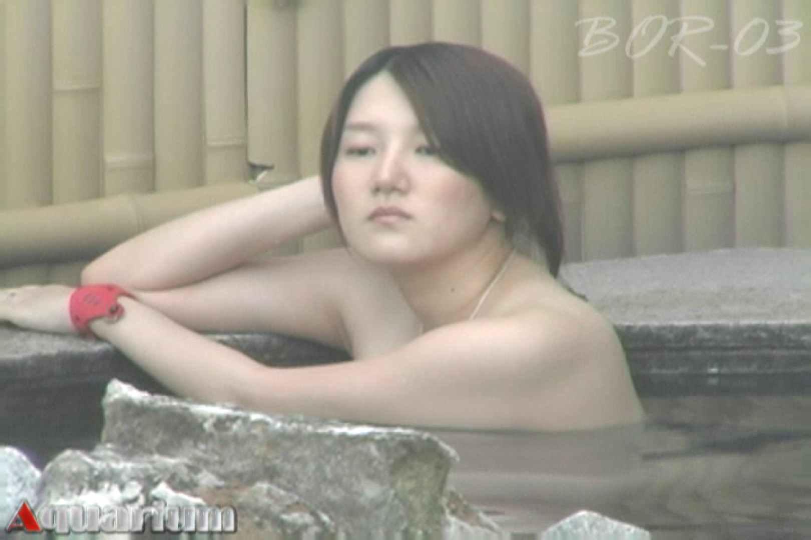 Aquaな露天風呂Vol.487 0 | 0  49連発 6