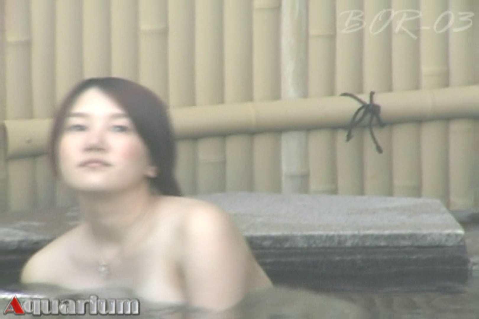 Aquaな露天風呂Vol.487 0 | 0  49連発 11