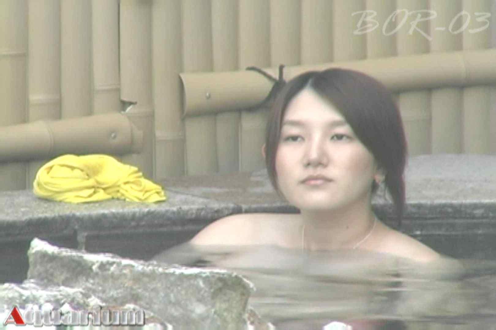 Aquaな露天風呂Vol.487 0  49連発 20