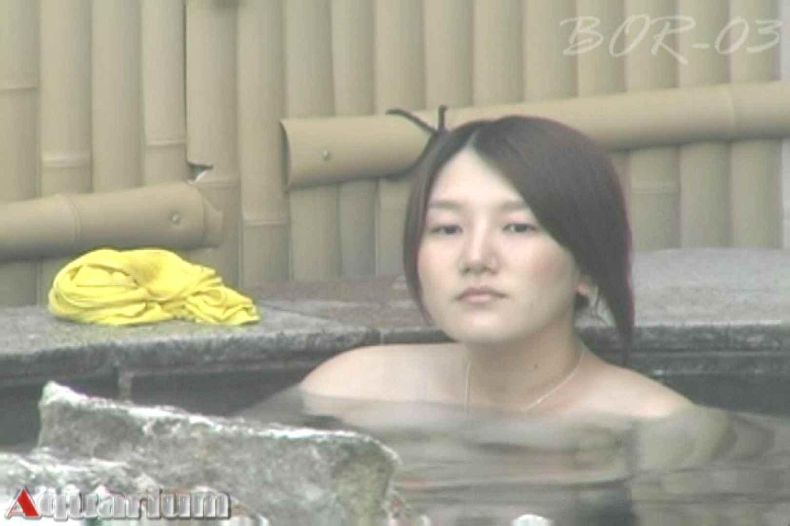 Aquaな露天風呂Vol.487 露天 おまんこ無修正動画無料 49連発 24