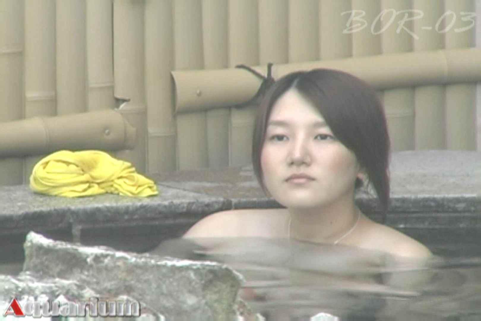 Aquaな露天風呂Vol.487 0 | 0  49連発 31