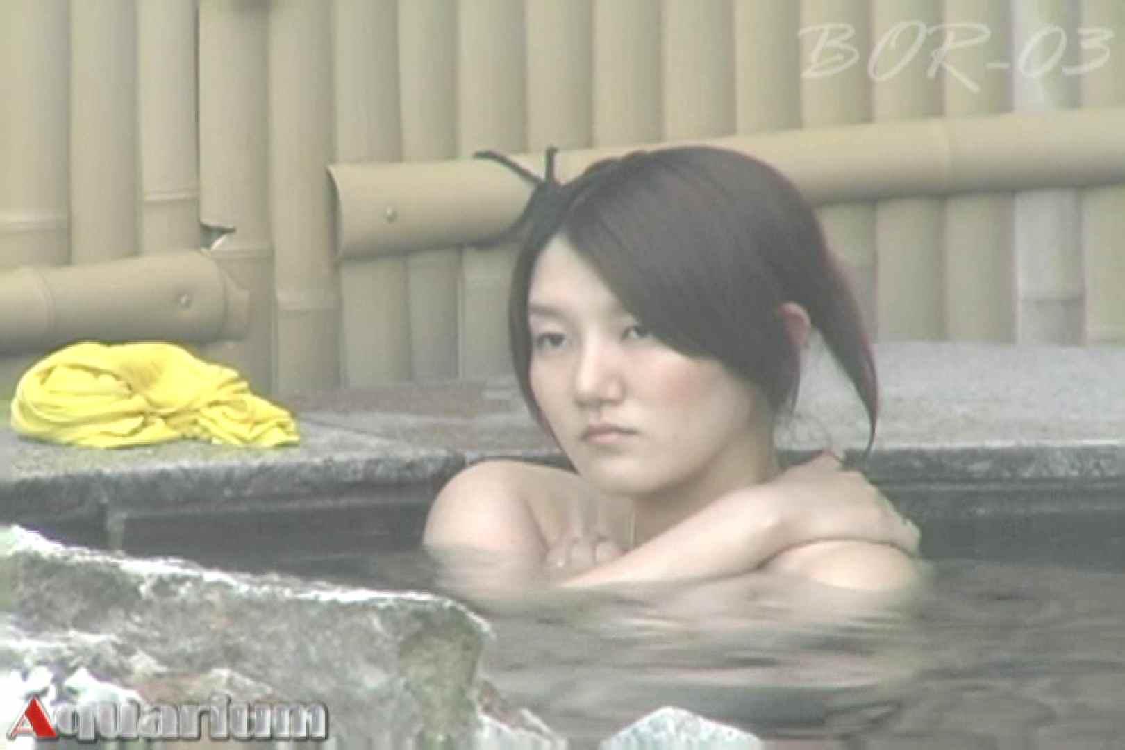Aquaな露天風呂Vol.487 露天 おまんこ無修正動画無料 49連発 34