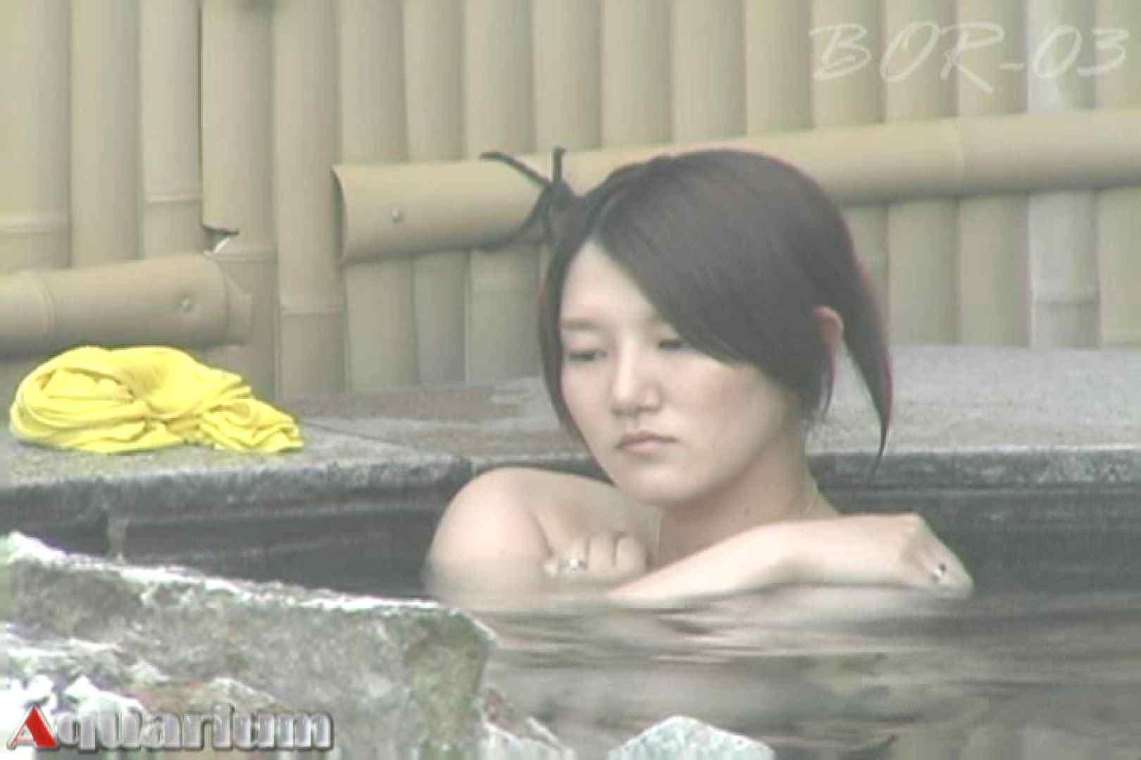 Aquaな露天風呂Vol.487 0 | 0  49連発 36