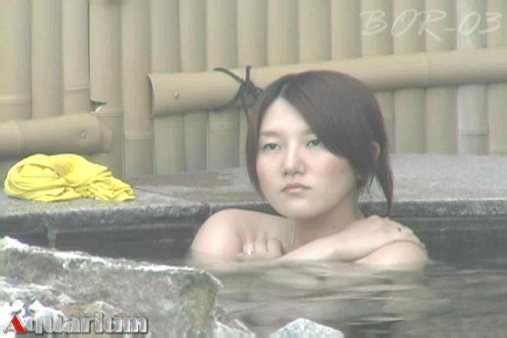 Aquaな露天風呂Vol.487 0  49連発 40