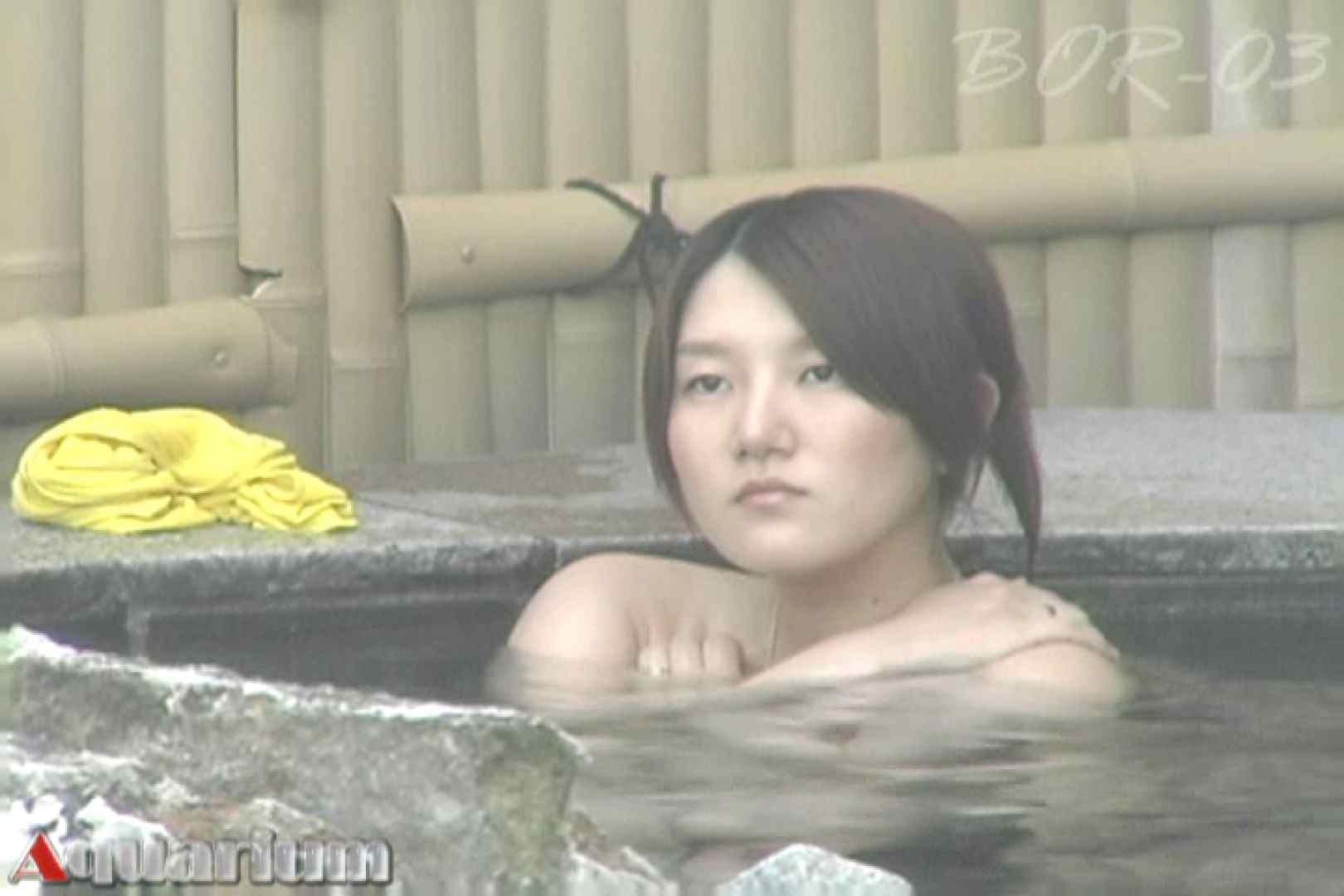 Aquaな露天風呂Vol.487 0 | 0  49連発 41