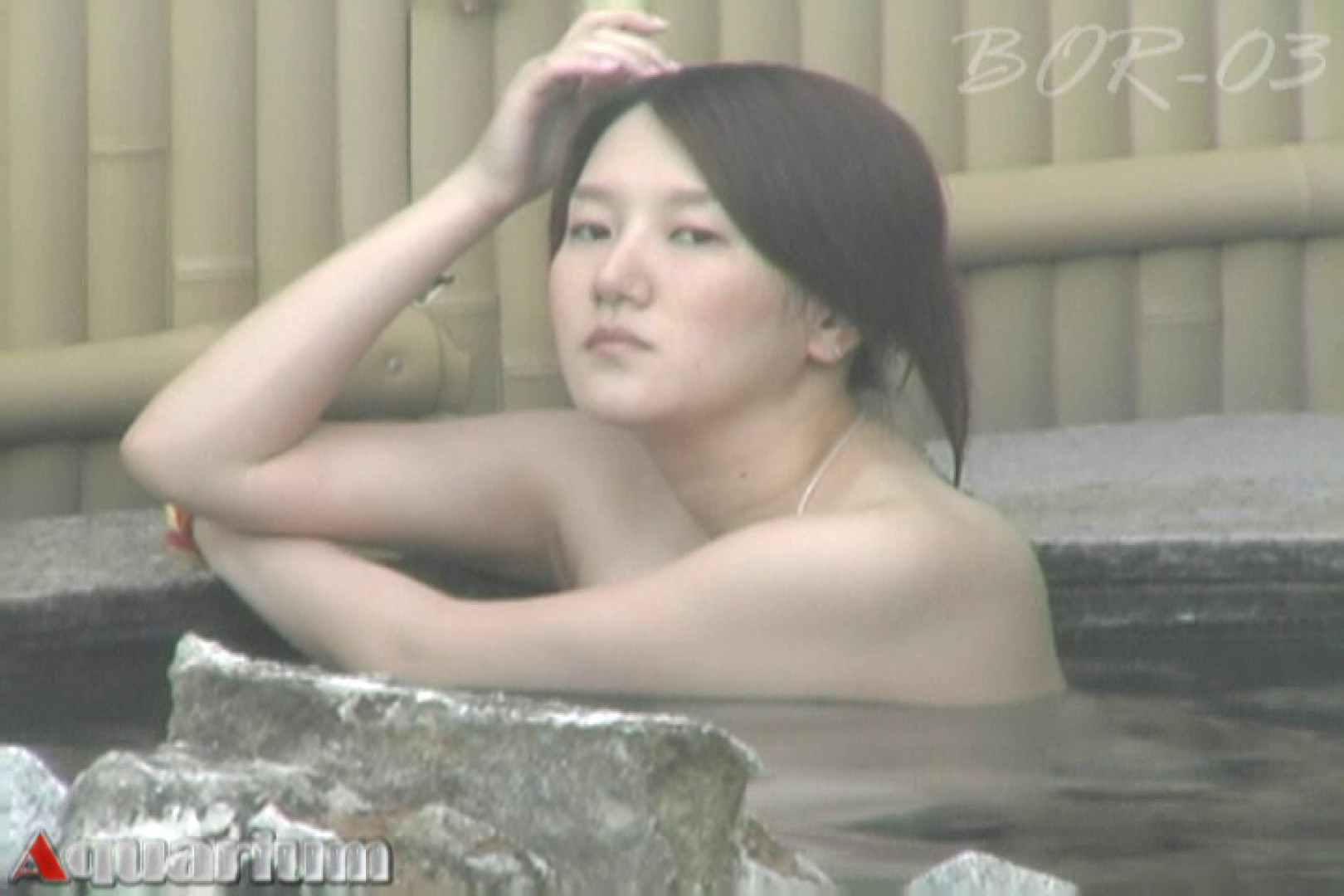 Aquaな露天風呂Vol.487 露天 おまんこ無修正動画無料 49連発 49