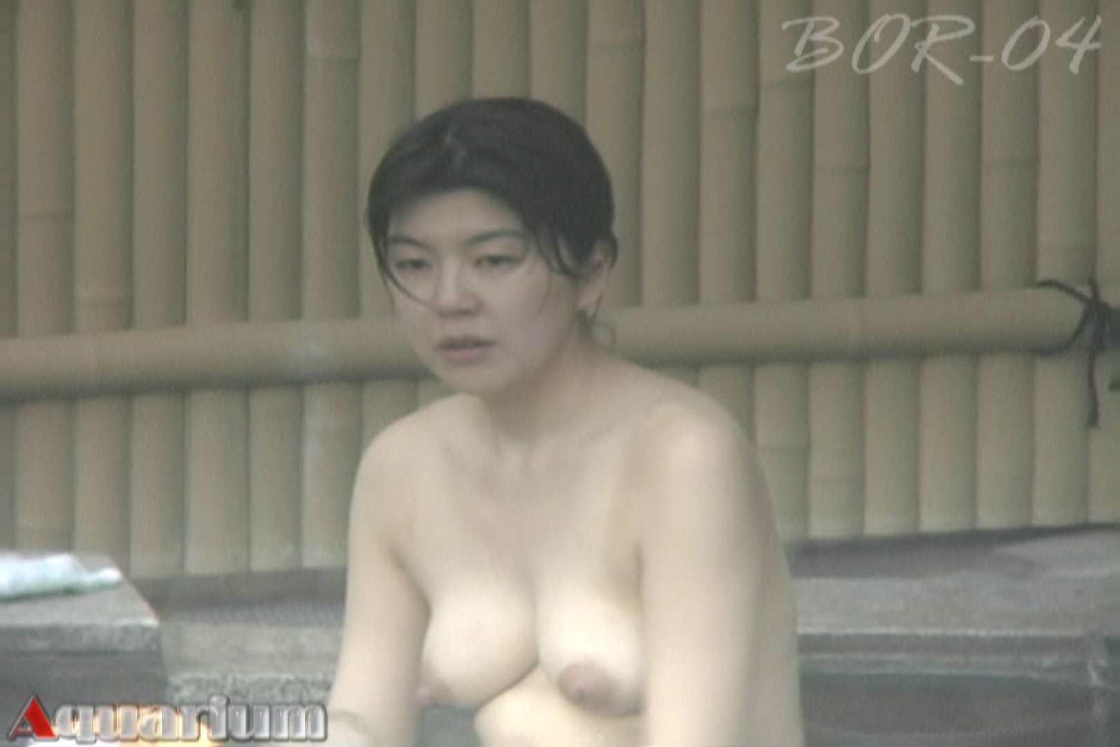 Aquaな露天風呂Vol.505 露天 盗撮画像 89連発 24