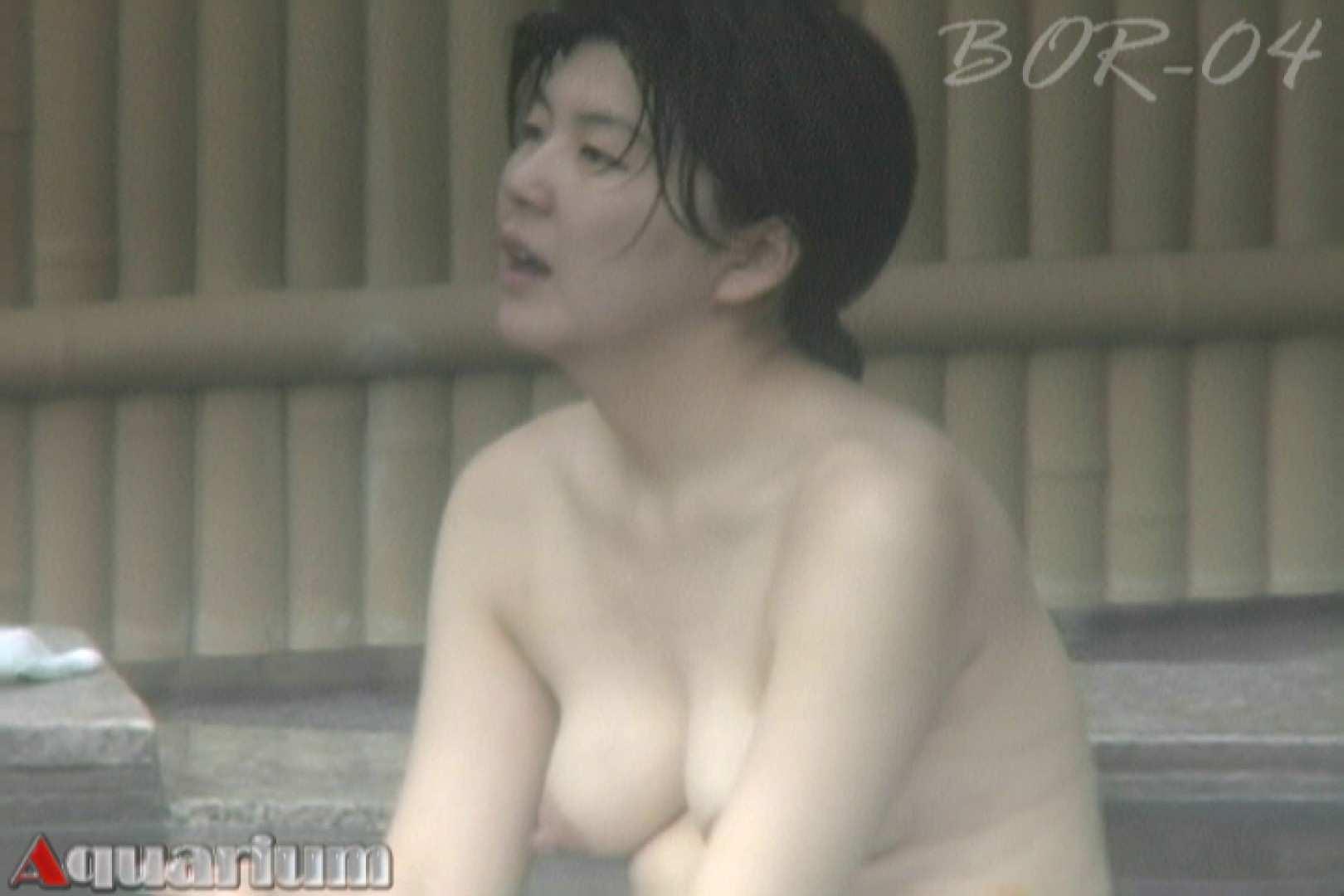 Aquaな露天風呂Vol.505 露天 盗撮画像 89連発 34