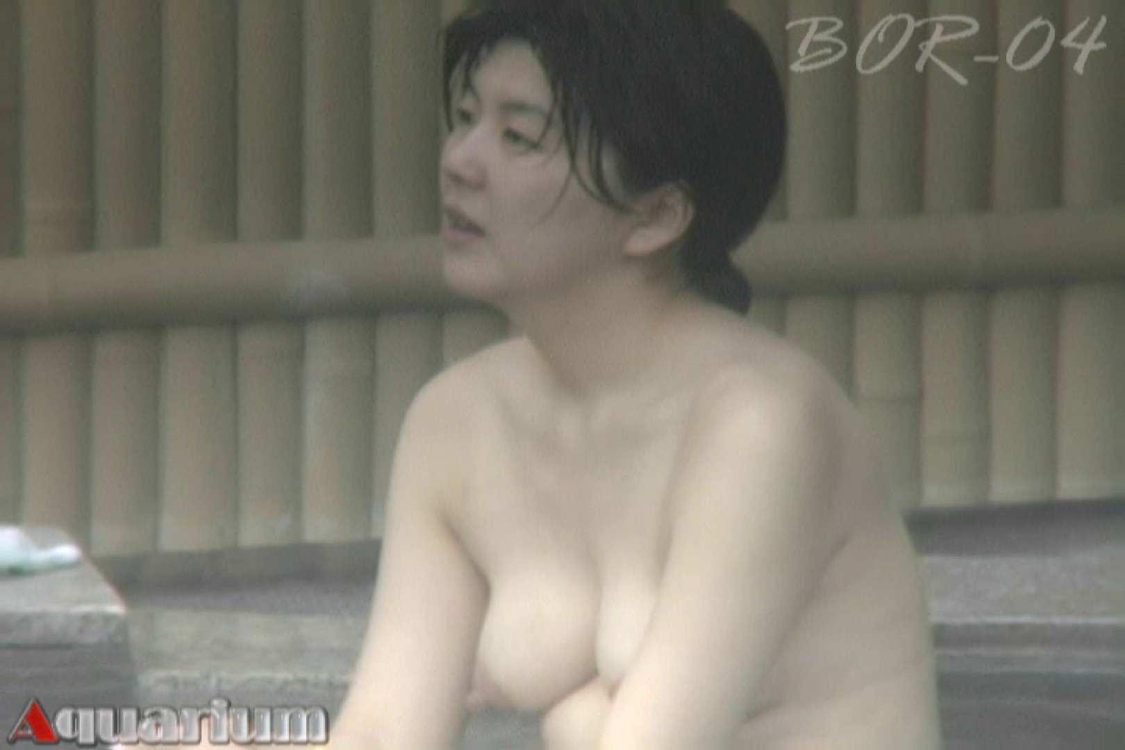 Aquaな露天風呂Vol.505 0  89連発 35