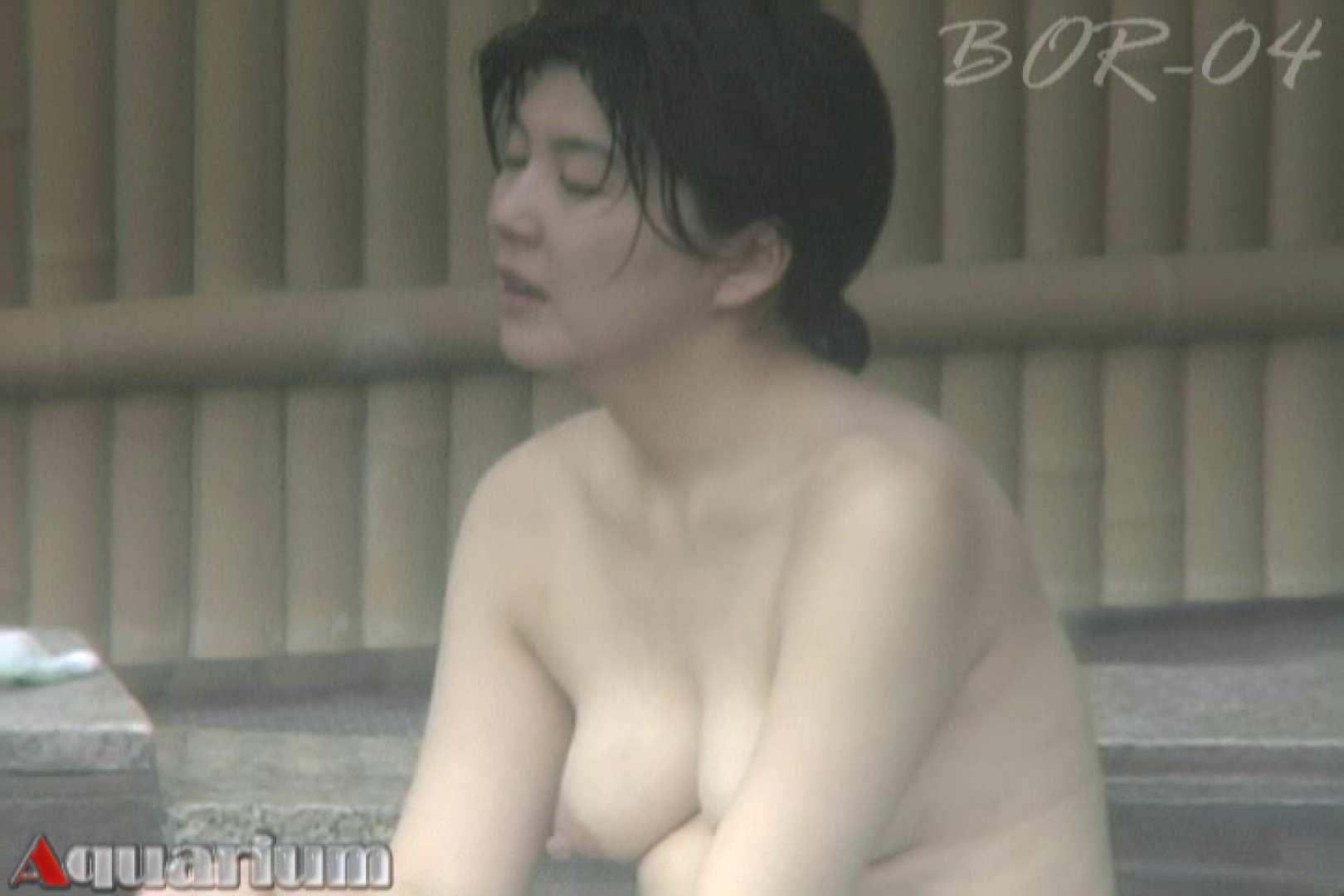 Aquaな露天風呂Vol.505 盗撮大放出 オメコ動画キャプチャ 89連発 38