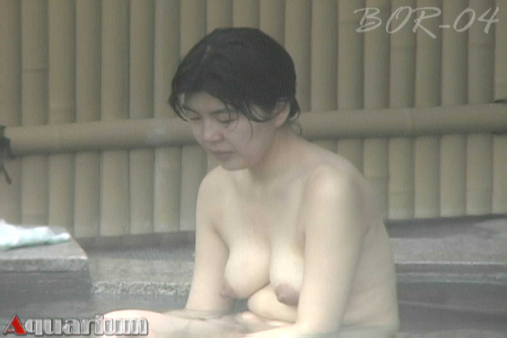 Aquaな露天風呂Vol.505 露天 盗撮画像 89連発 49