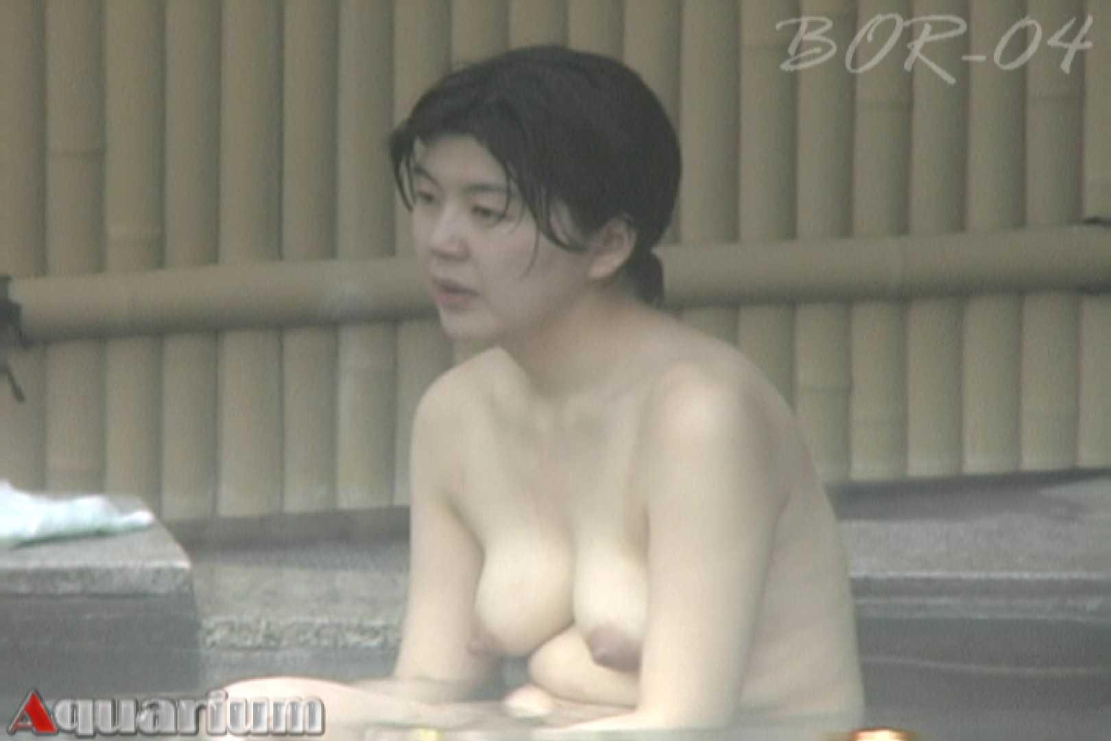 Aquaな露天風呂Vol.505 0  89連発 50