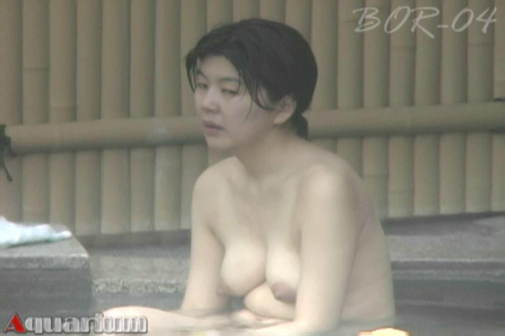 Aquaな露天風呂Vol.505 いやらしいOL 盗み撮り動画 89連発 52
