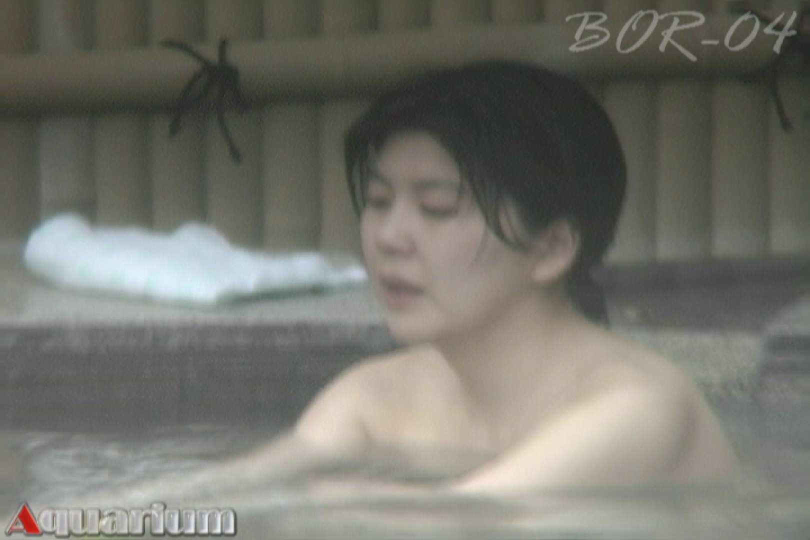 Aquaな露天風呂Vol.505 いやらしいOL 盗み撮り動画 89連発 62