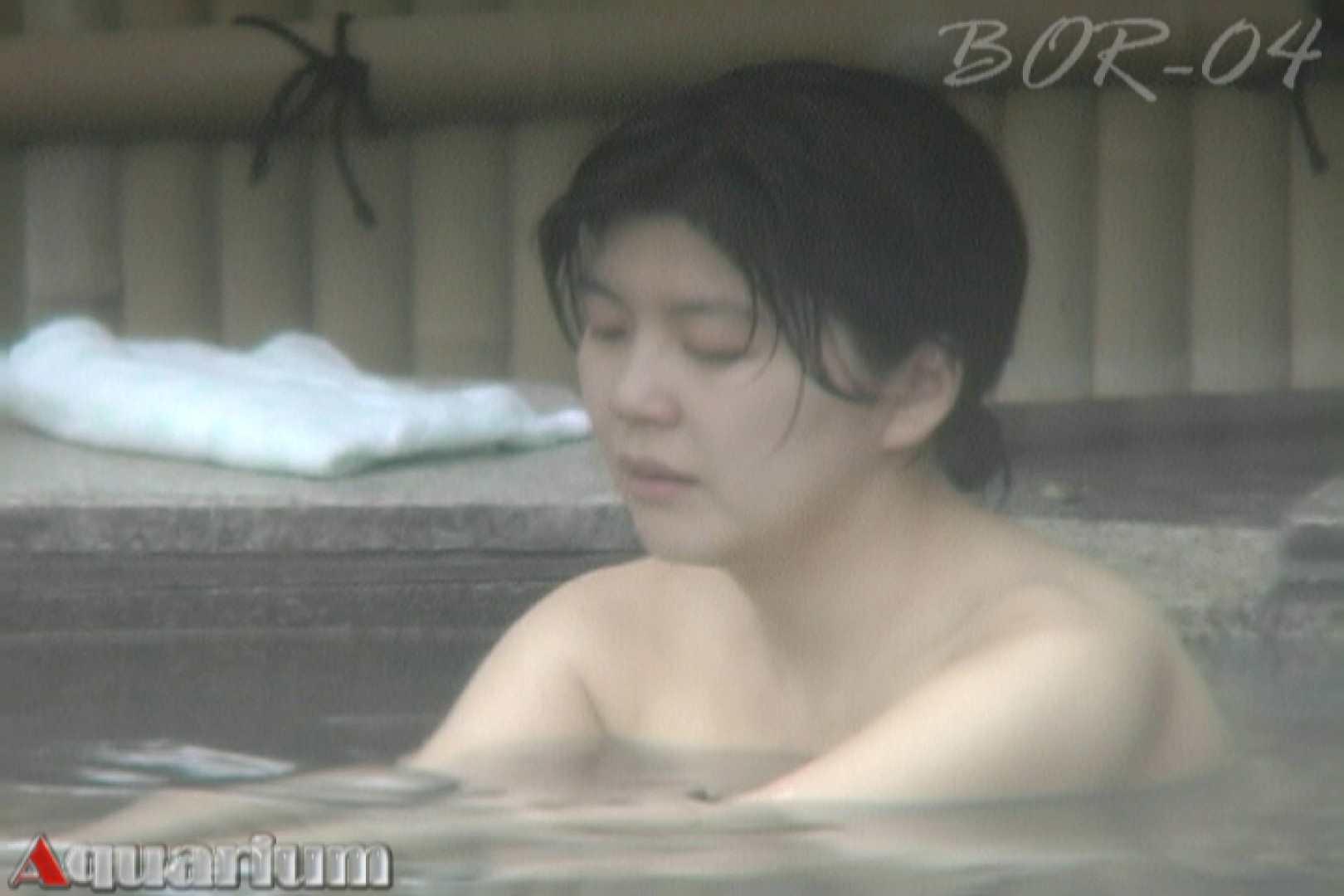 Aquaな露天風呂Vol.505 露天 盗撮画像 89連発 64