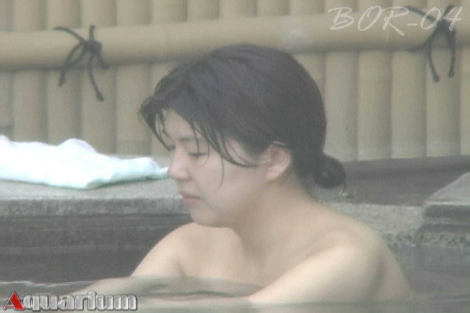 Aquaな露天風呂Vol.505 0 | 0  89連発 71